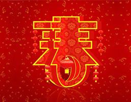 新年、春节经典歌曲大汇总
