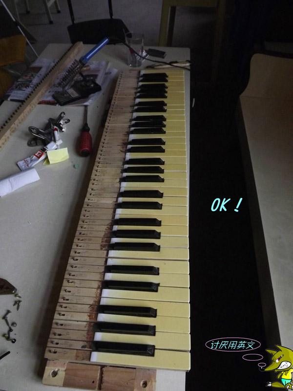 eryone Piano人人钢琴网 低成本DIY木钢琴,从此告别电脑键盘