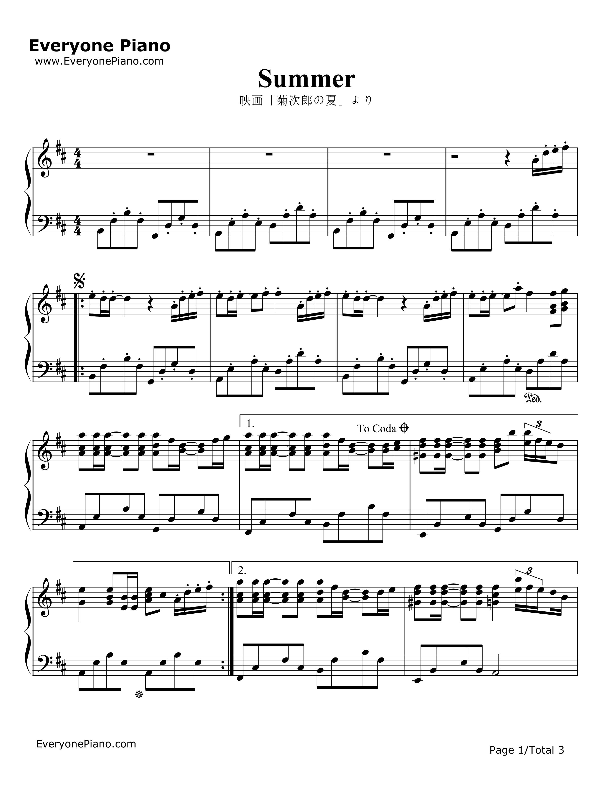 钢琴曲谱 经典 菊次郎的夏天-summer 菊次郎的夏天-summer五线谱预览1