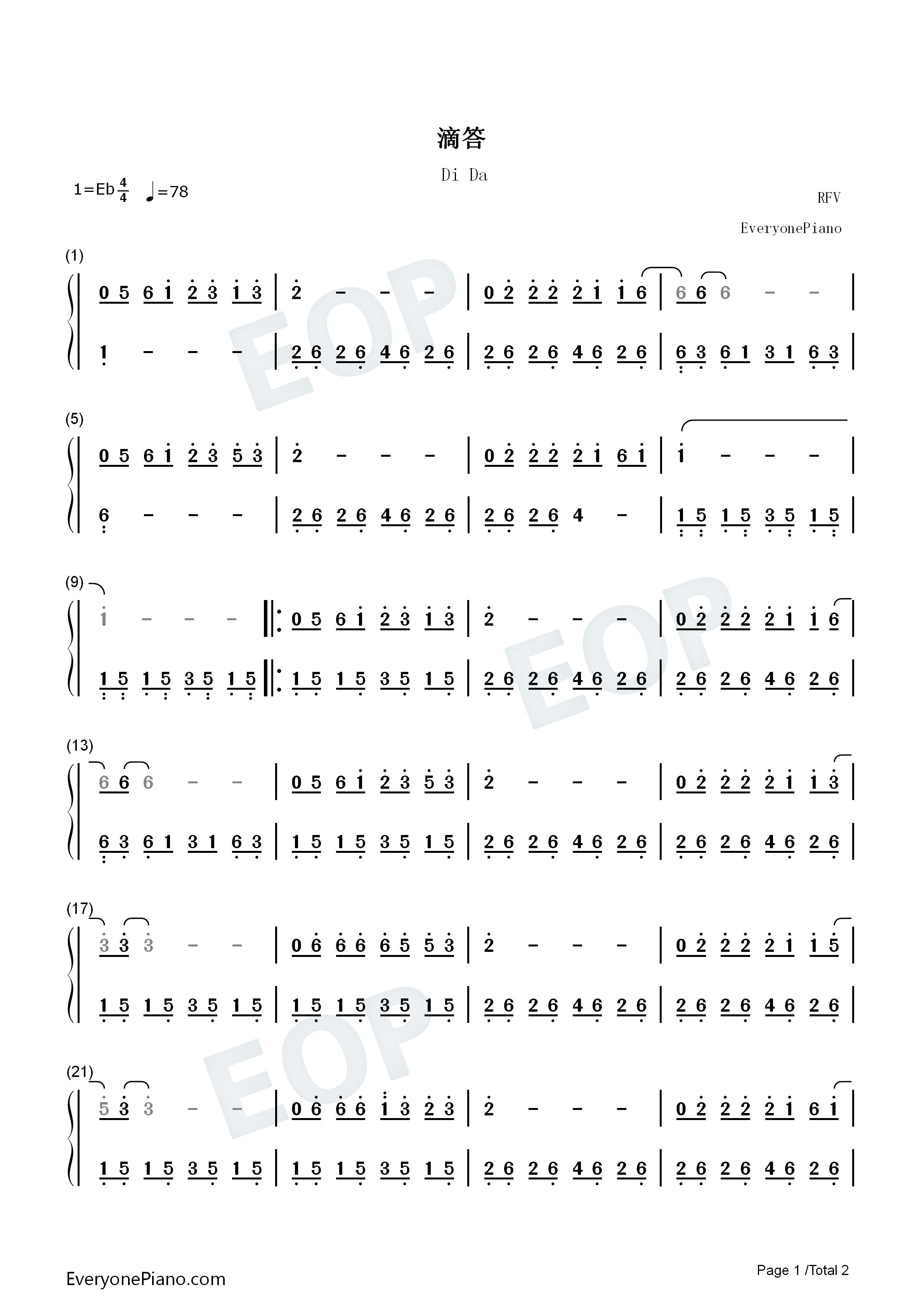 布谷鸟第一钢琴曲谱-手简谱预览1 钢琴谱