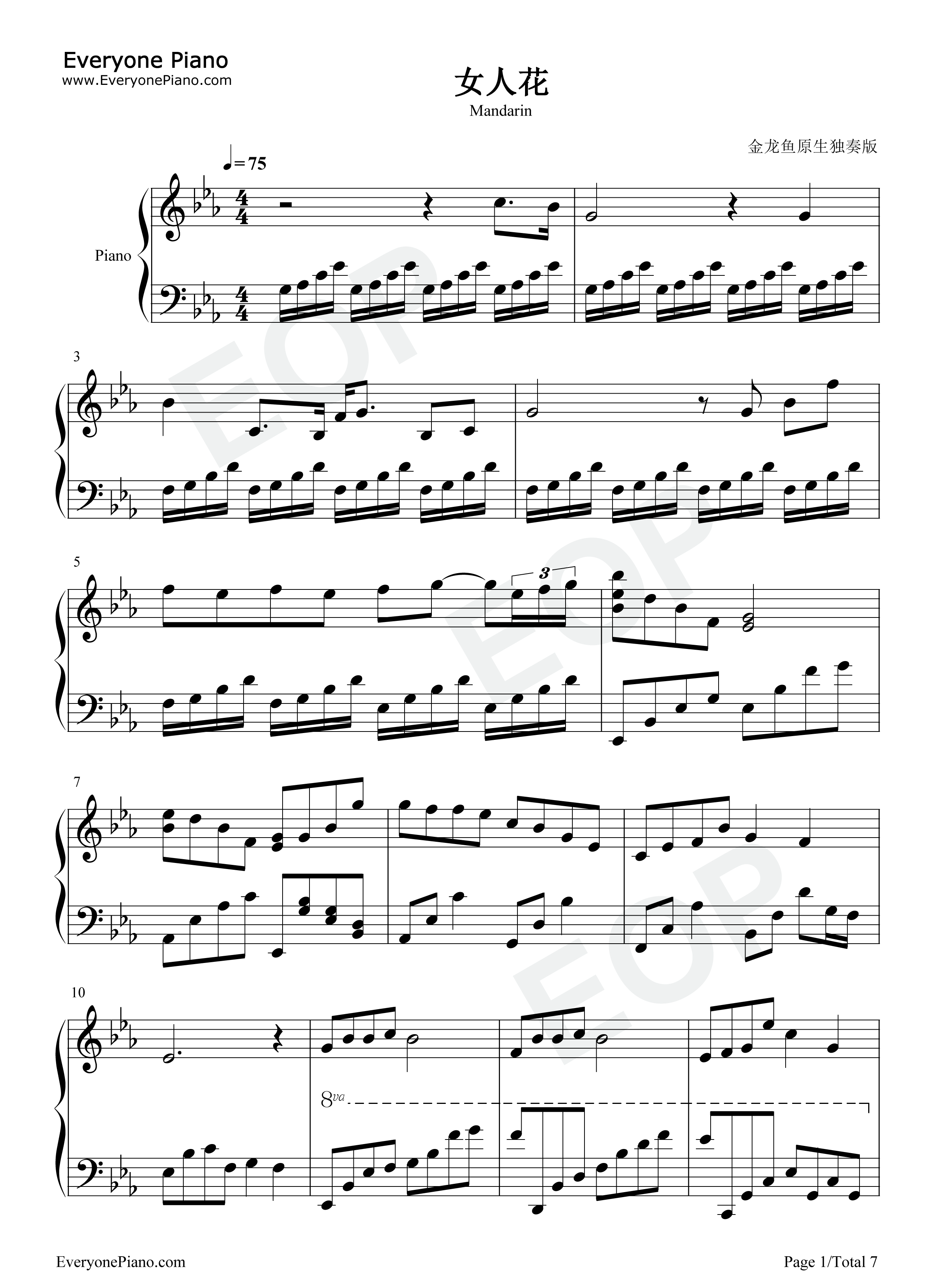 女人花五线谱预览1-钢琴谱(五线谱,双手简谱)免费下载