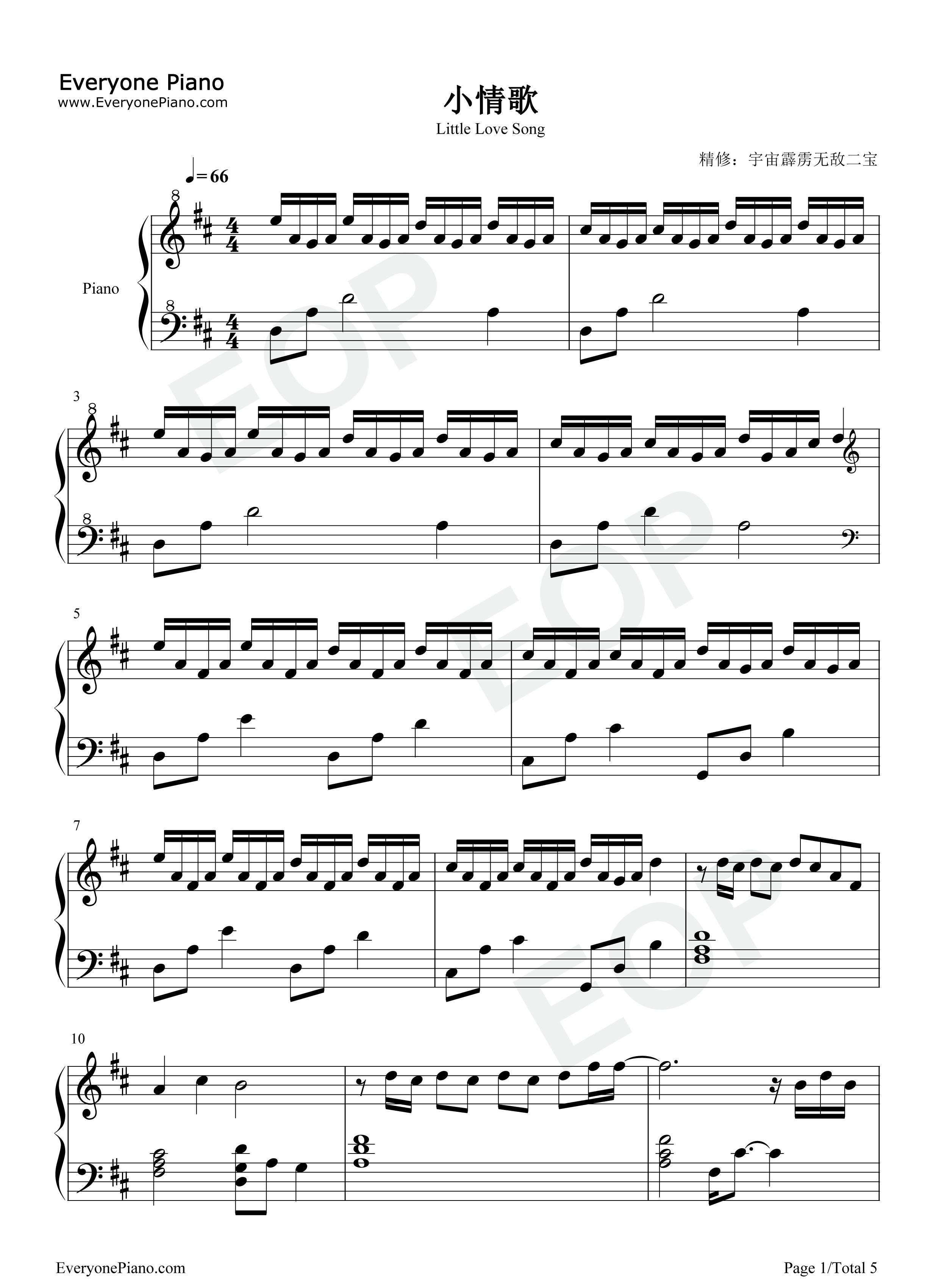 小情歌五线谱预览1-钢琴谱文件(五线谱,双手简谱,数字
