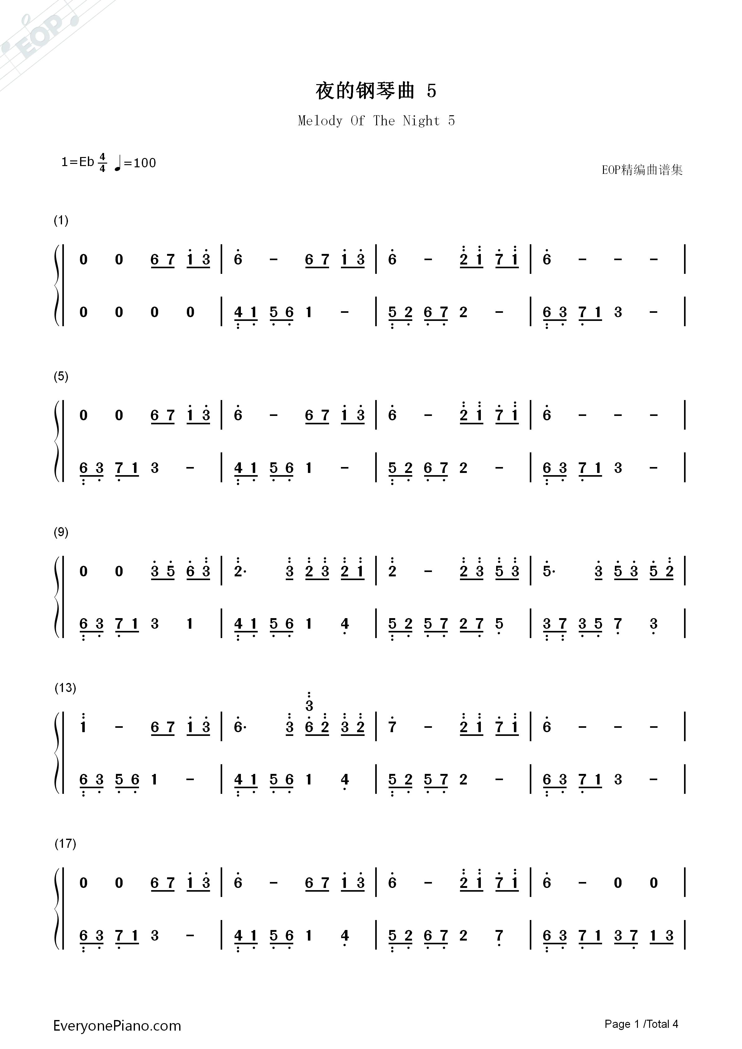 夜的钢琴曲五(带指法)钢琴谱双手简谱钢琴简谱- 豆丁网