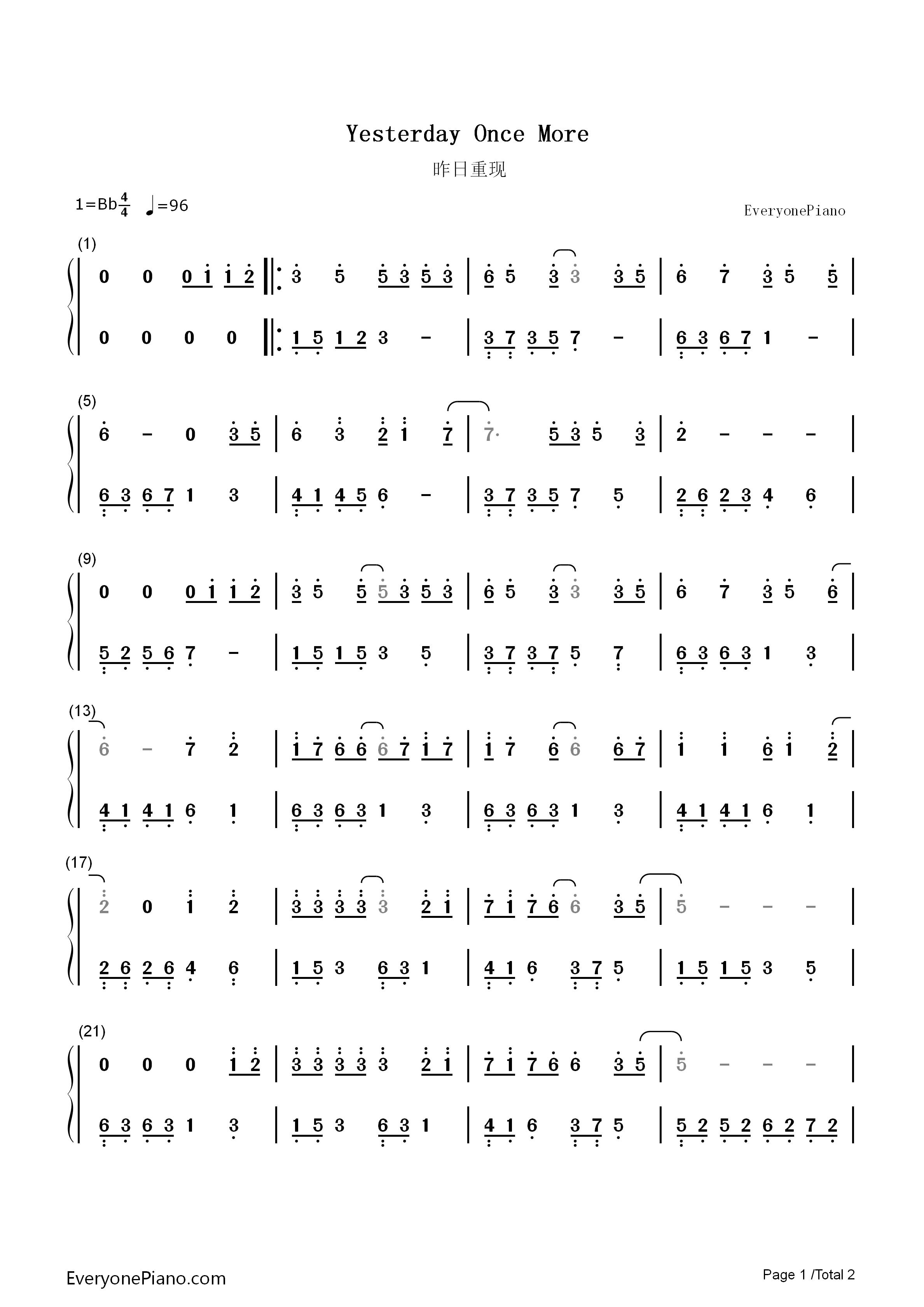 ce More双手简谱预览1 钢琴谱文件 五线谱 双手简谱 数字谱 Midi
