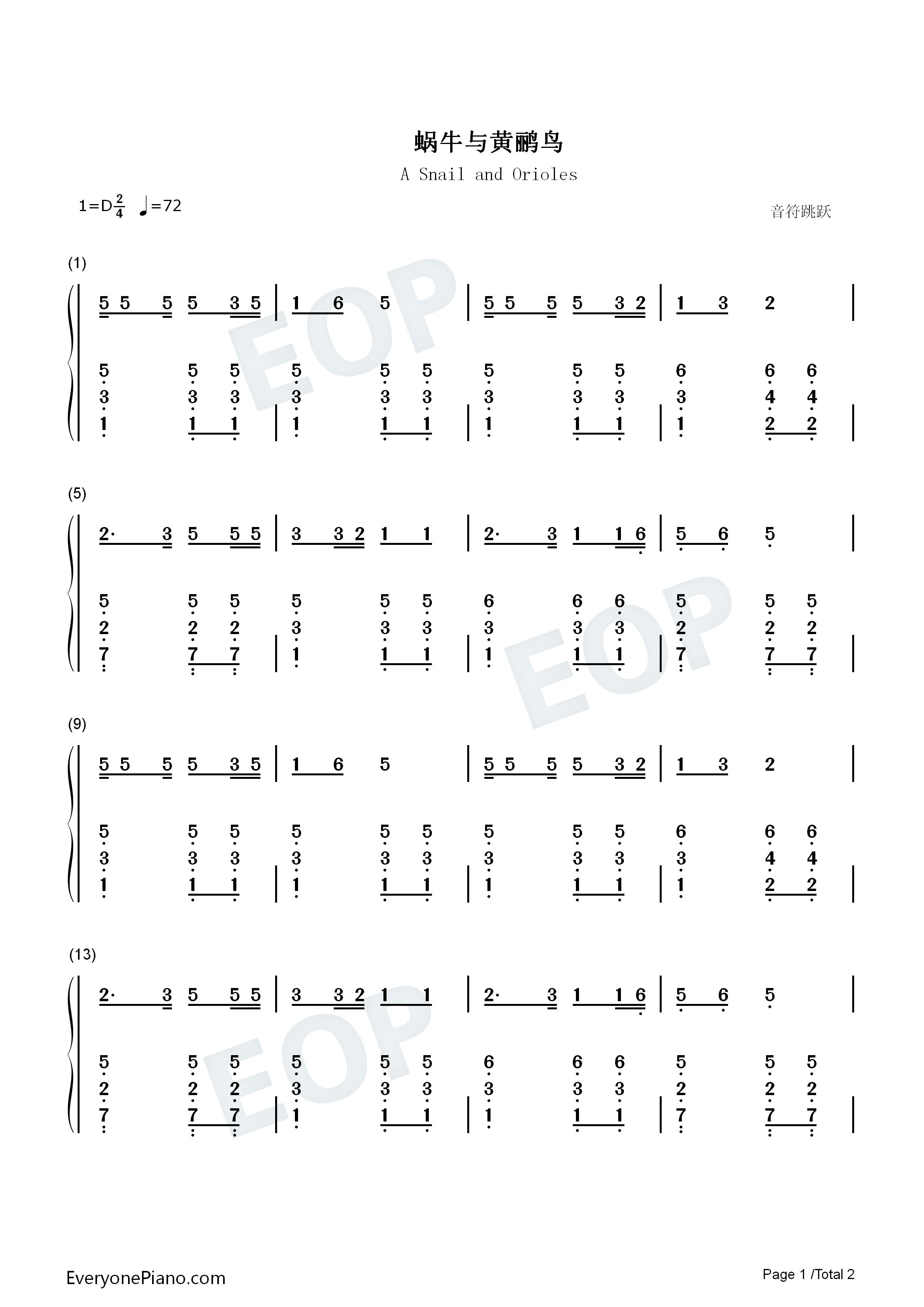 蜗牛与黄鹂鸟双手简谱预览1