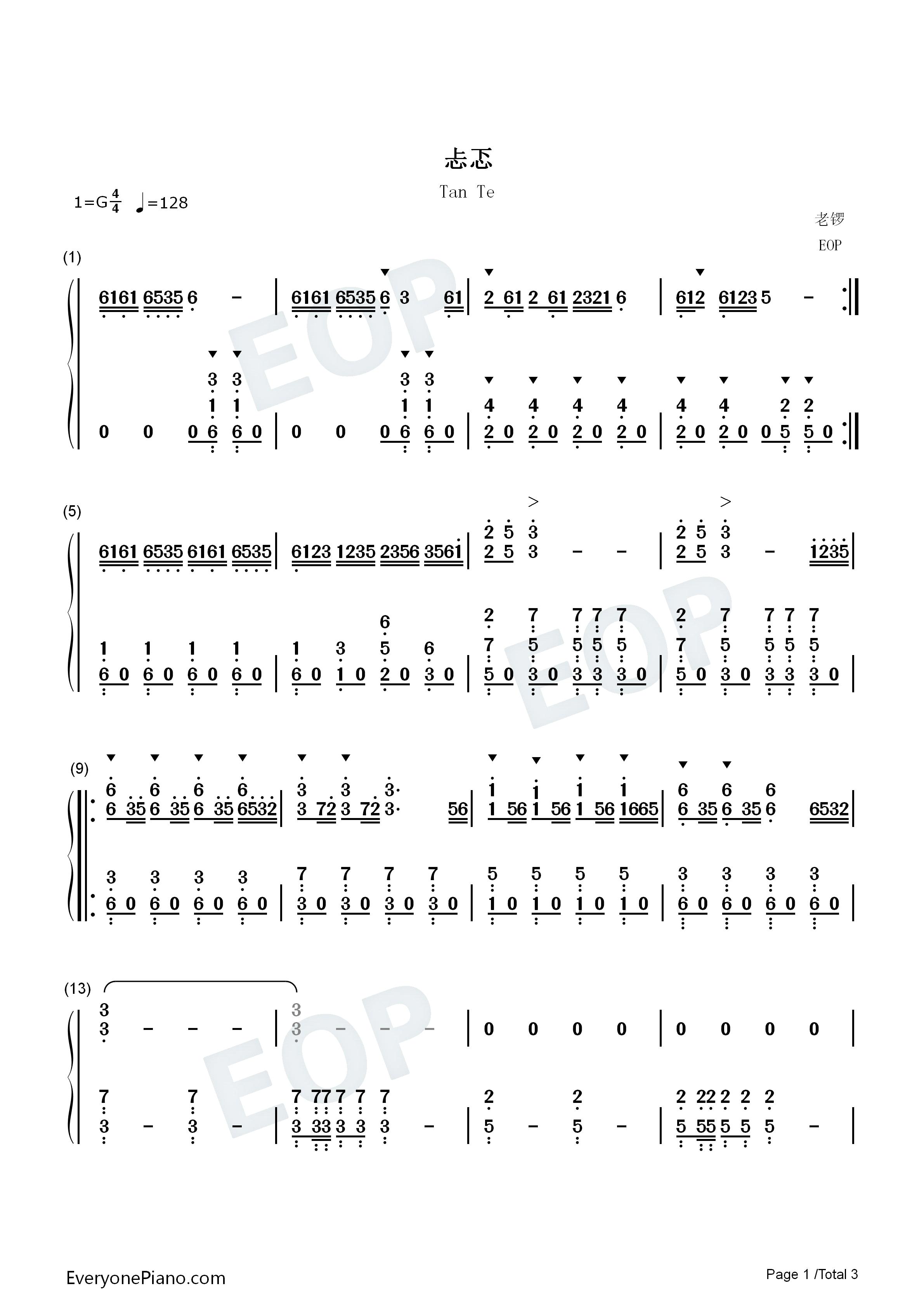 忐忑双手简谱预览1-钢琴谱文件(五线谱,双手简谱,数字