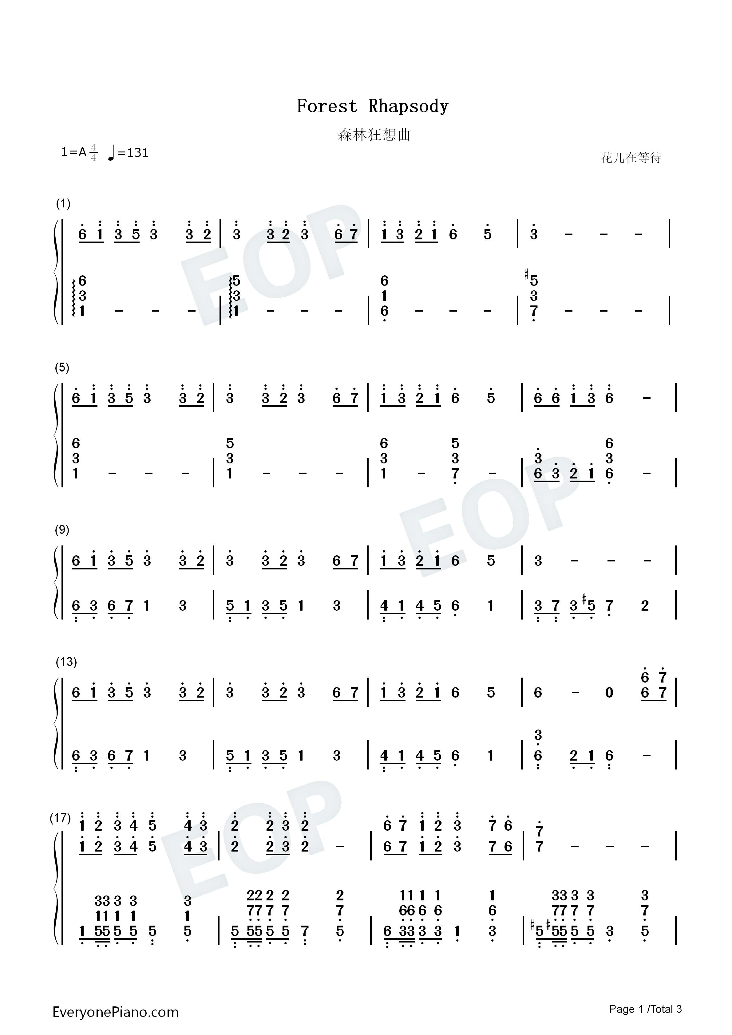 森林狂想曲-forest rhapsody双手简谱预览1
