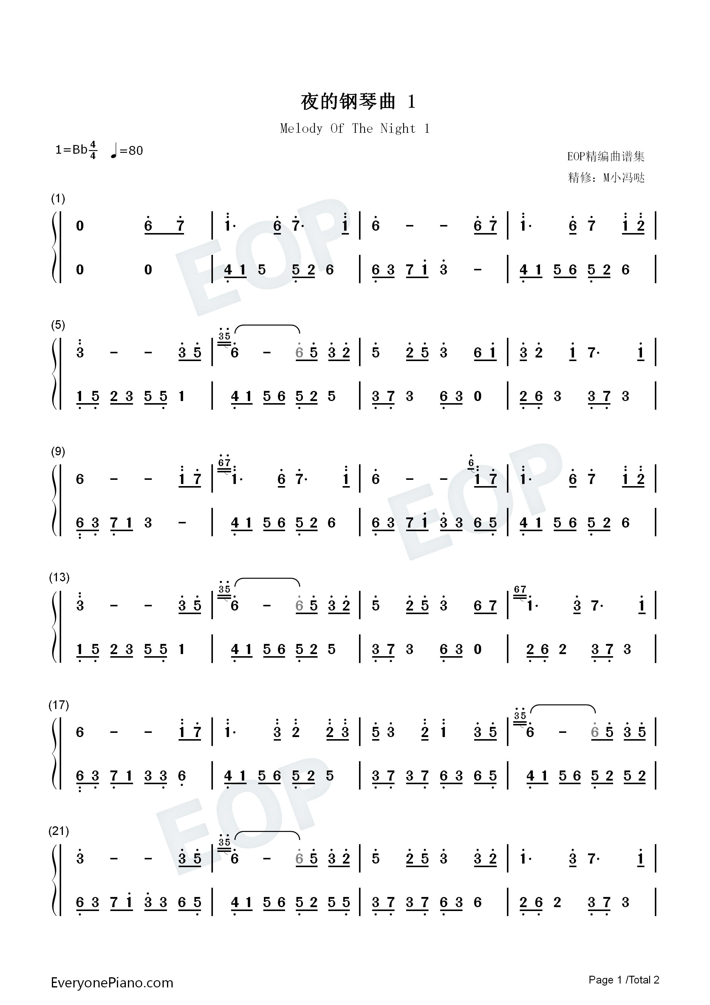 夜的钢琴曲五简谱双手