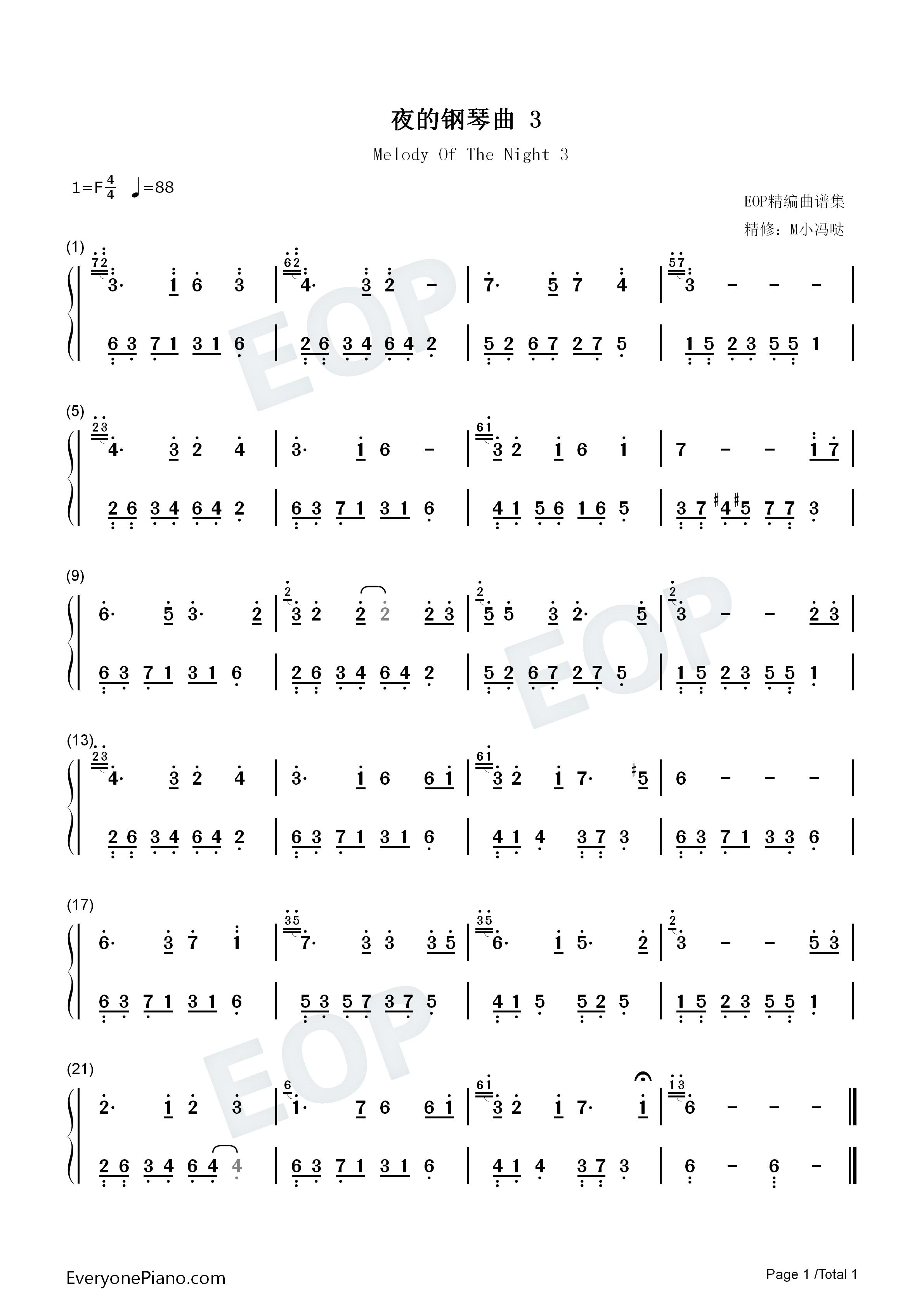 夜的钢琴曲 3双手简谱预览1图片