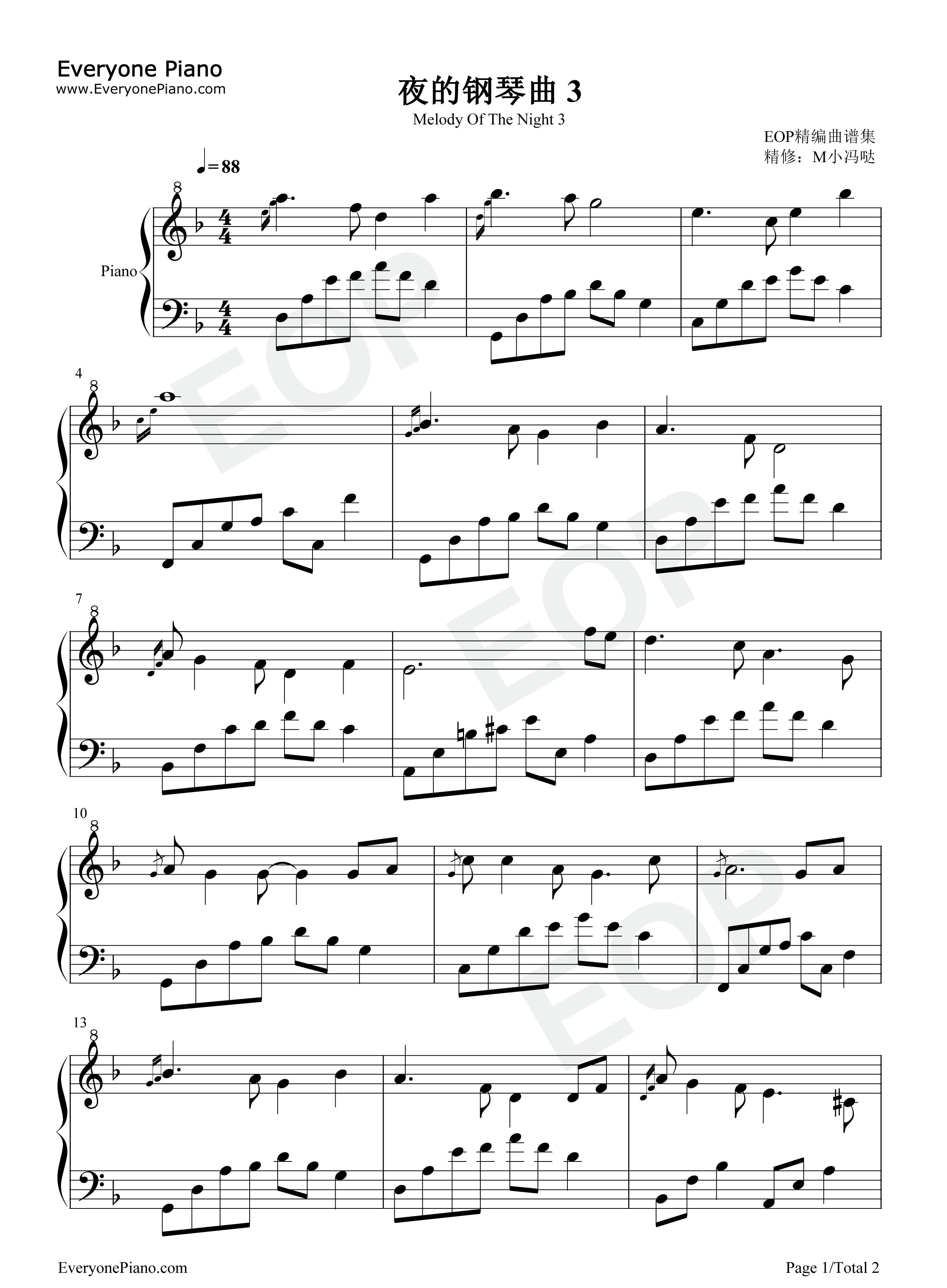 夜的钢琴曲(三)五线谱预览1-钢琴谱(五线谱,双手简谱)