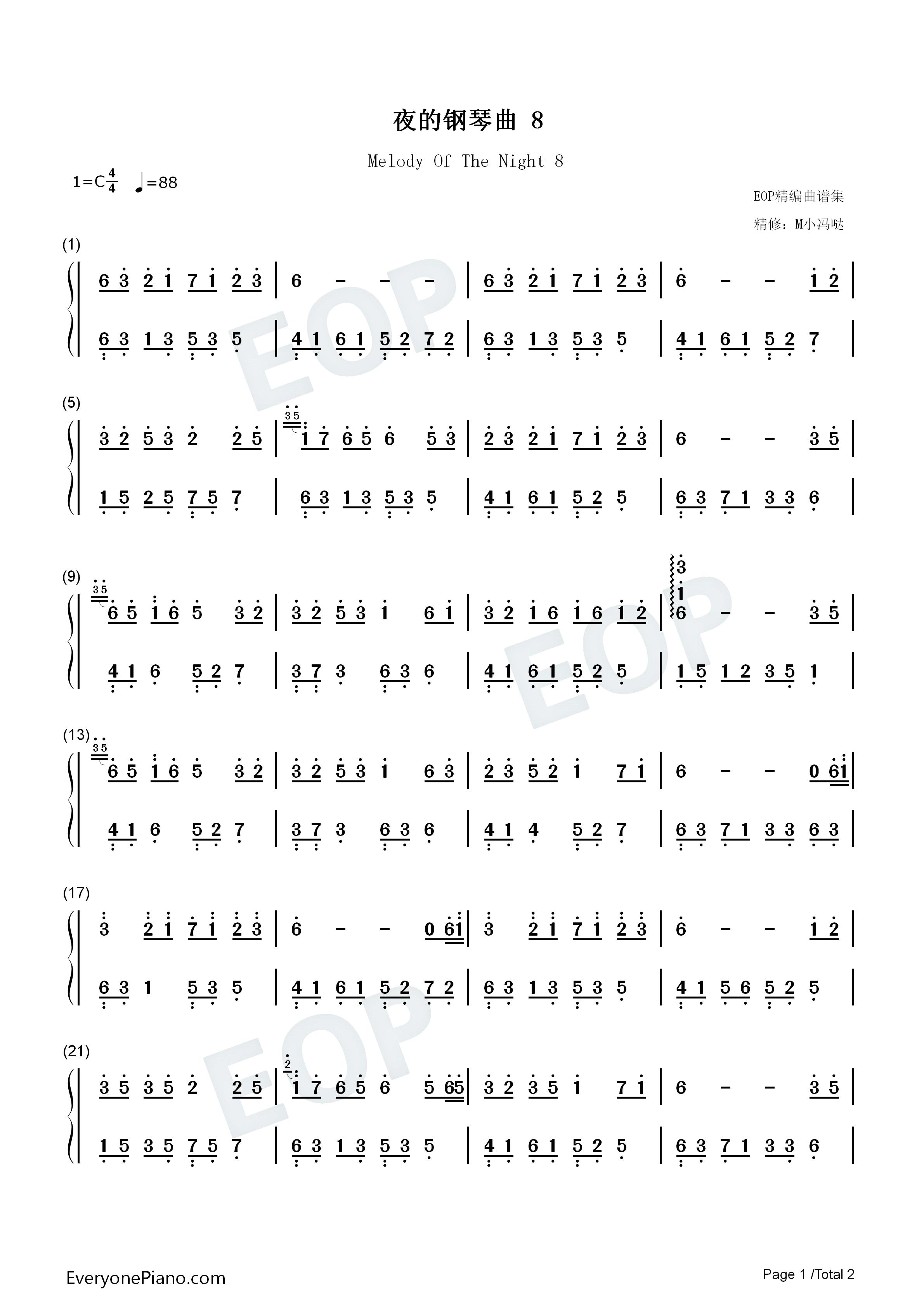 夜的钢琴曲(八)双手简谱预览1图片