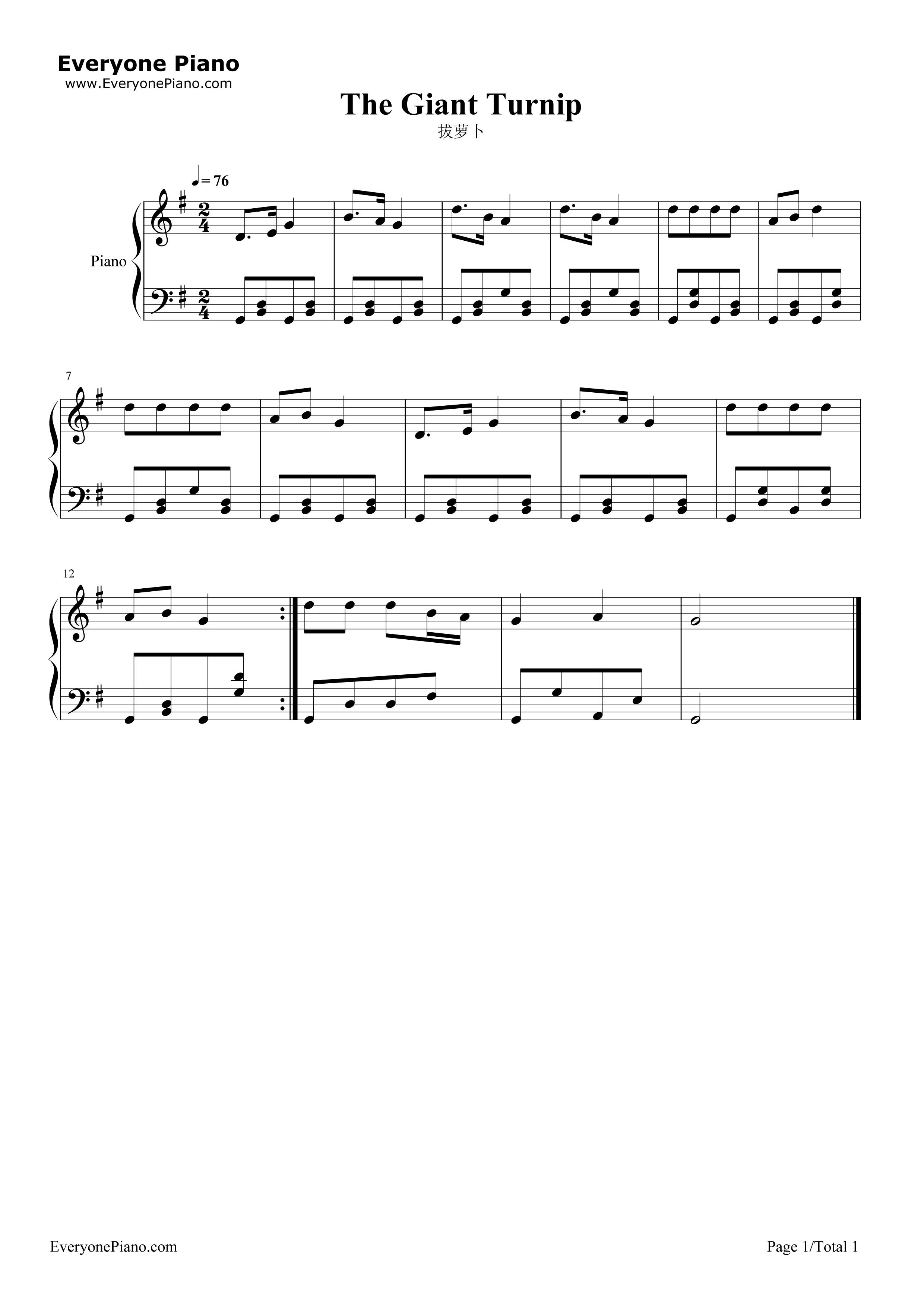 钢琴曲谱 儿歌 拔萝卜 拔萝卜五线谱预览1