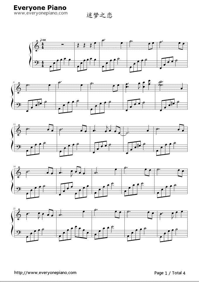 迷梦之恋五线谱预览1-钢琴谱(五线谱,双手简谱)免费