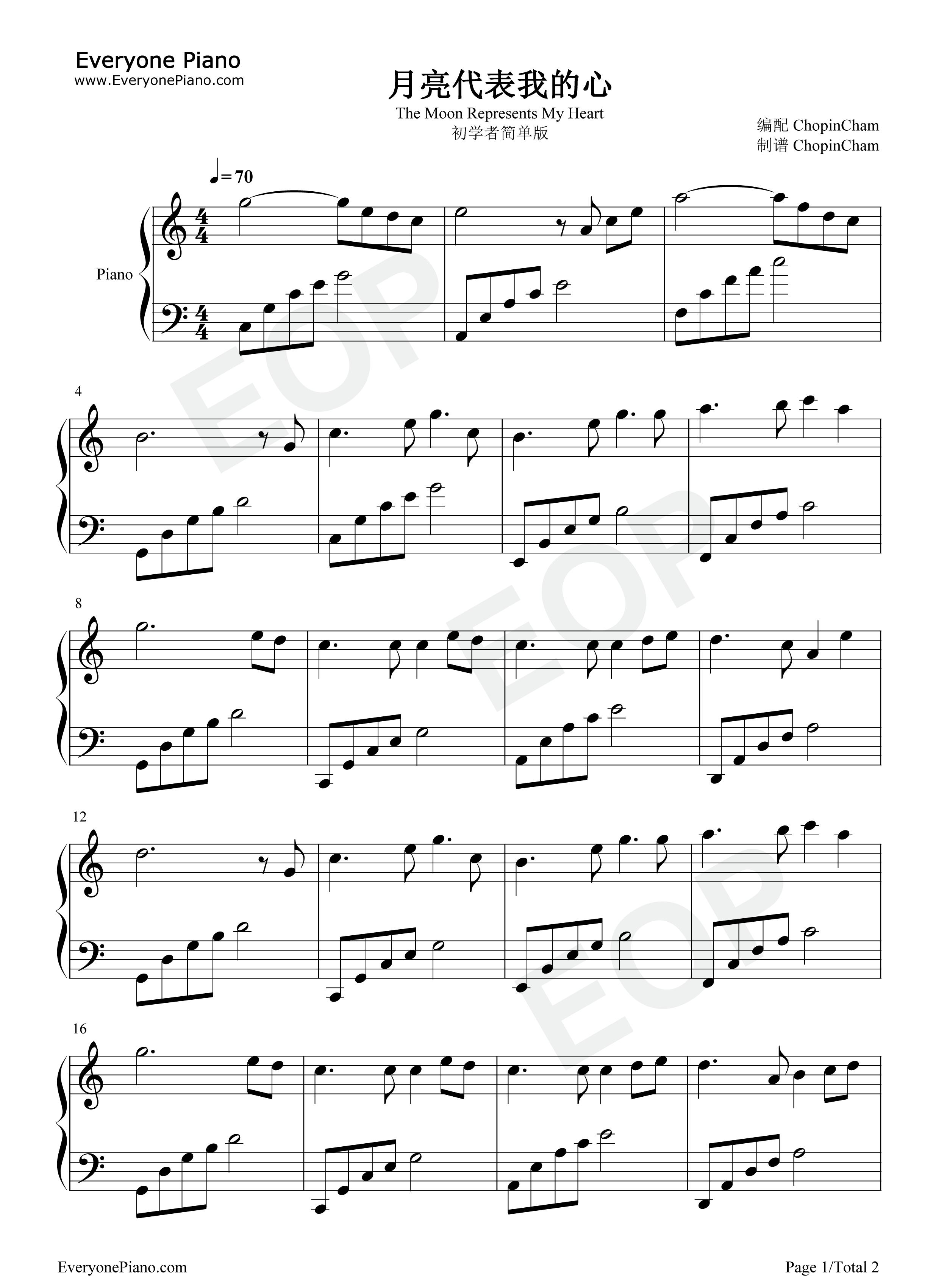 月亮代表我的心五线谱预览1 钢琴谱文件 五线谱 双手简谱 数字谱 Midi