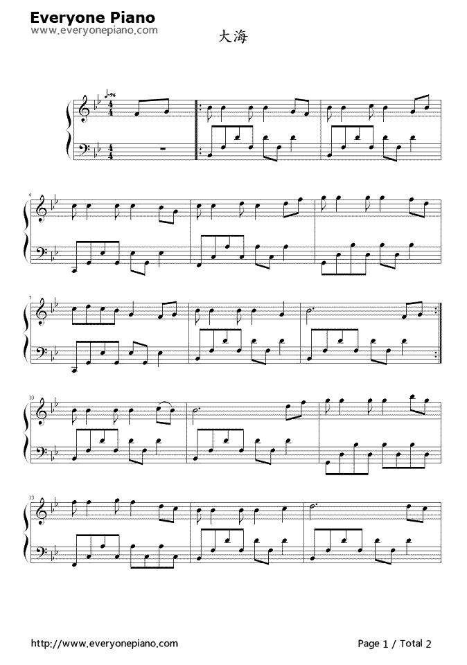 大海五线谱预览1-钢琴谱文件(五线谱,双手简谱,数字谱图片