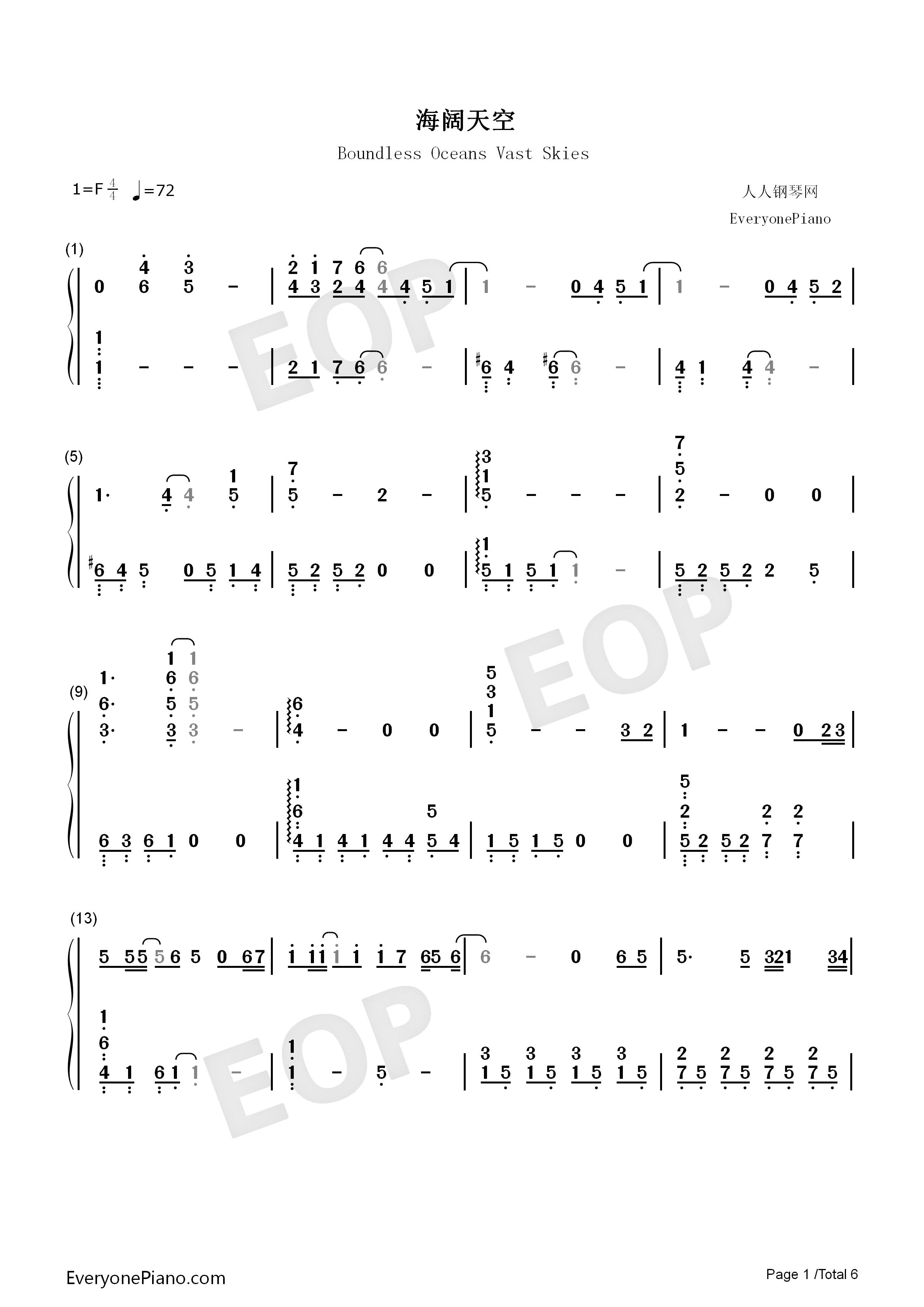 眉间雪c调钢琴谱