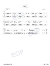 数鸭子-钢琴谱(五线谱,双手简谱)免费下载图片