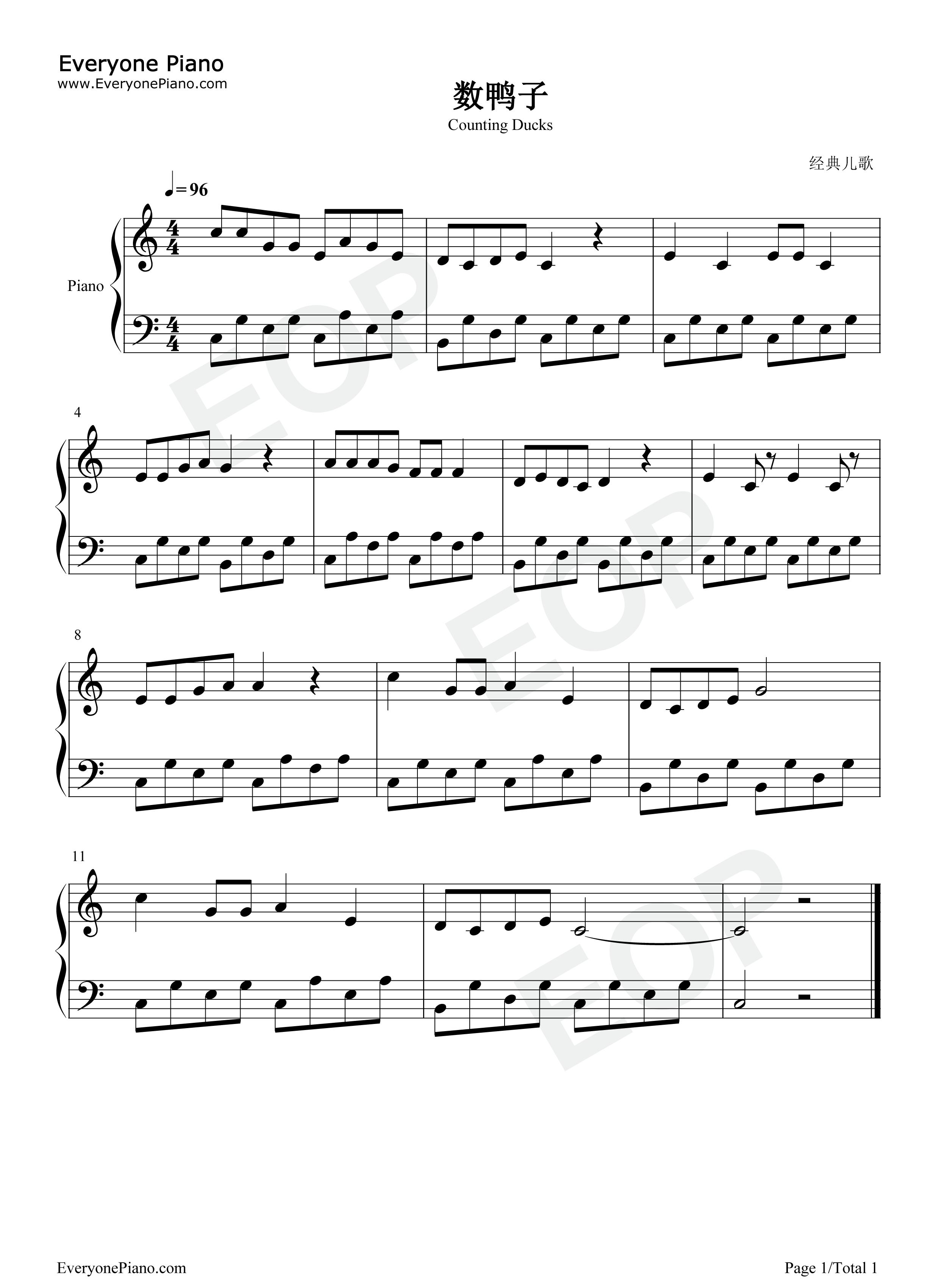数鸭子五线谱预览1-钢琴谱文件(五线谱,双手简谱,数字
