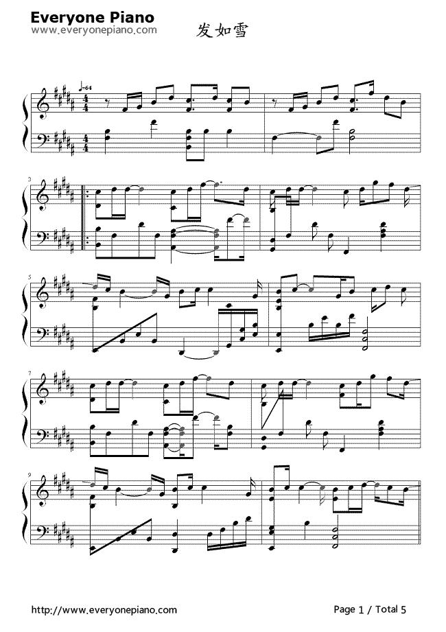 发如雪五线谱预览1-钢琴谱文件(五线谱,双手简谱,数字