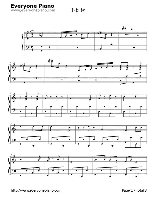 小松树五线谱预览1-钢琴谱文件(五线谱,双手简谱,数字图片