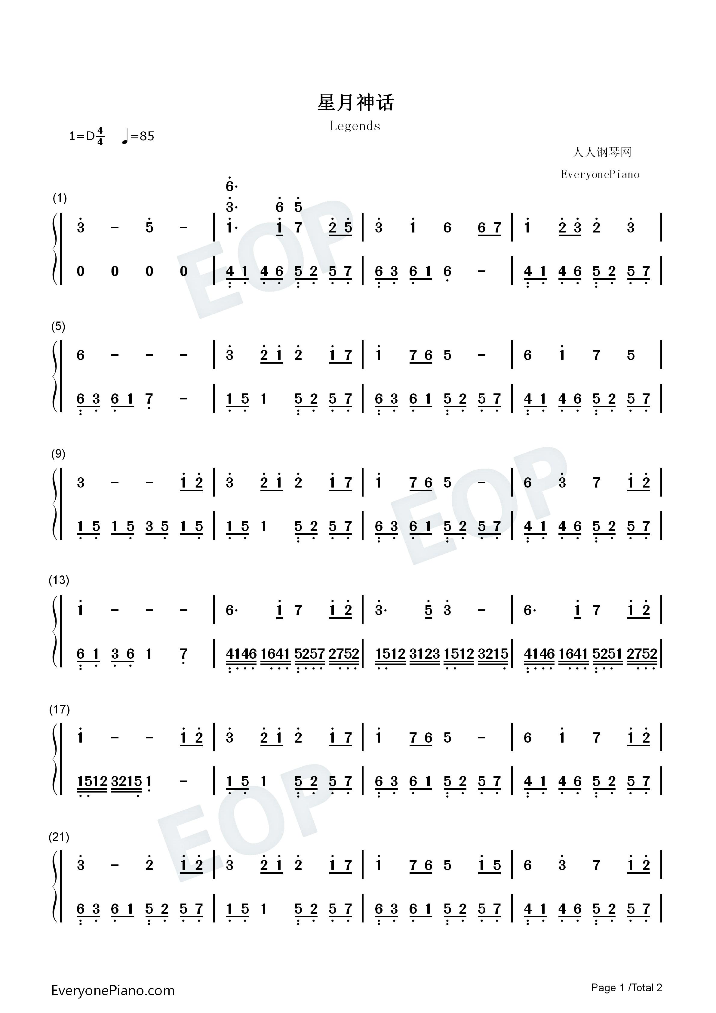 星月神话双手简谱预览1-钢琴谱(五线谱图片