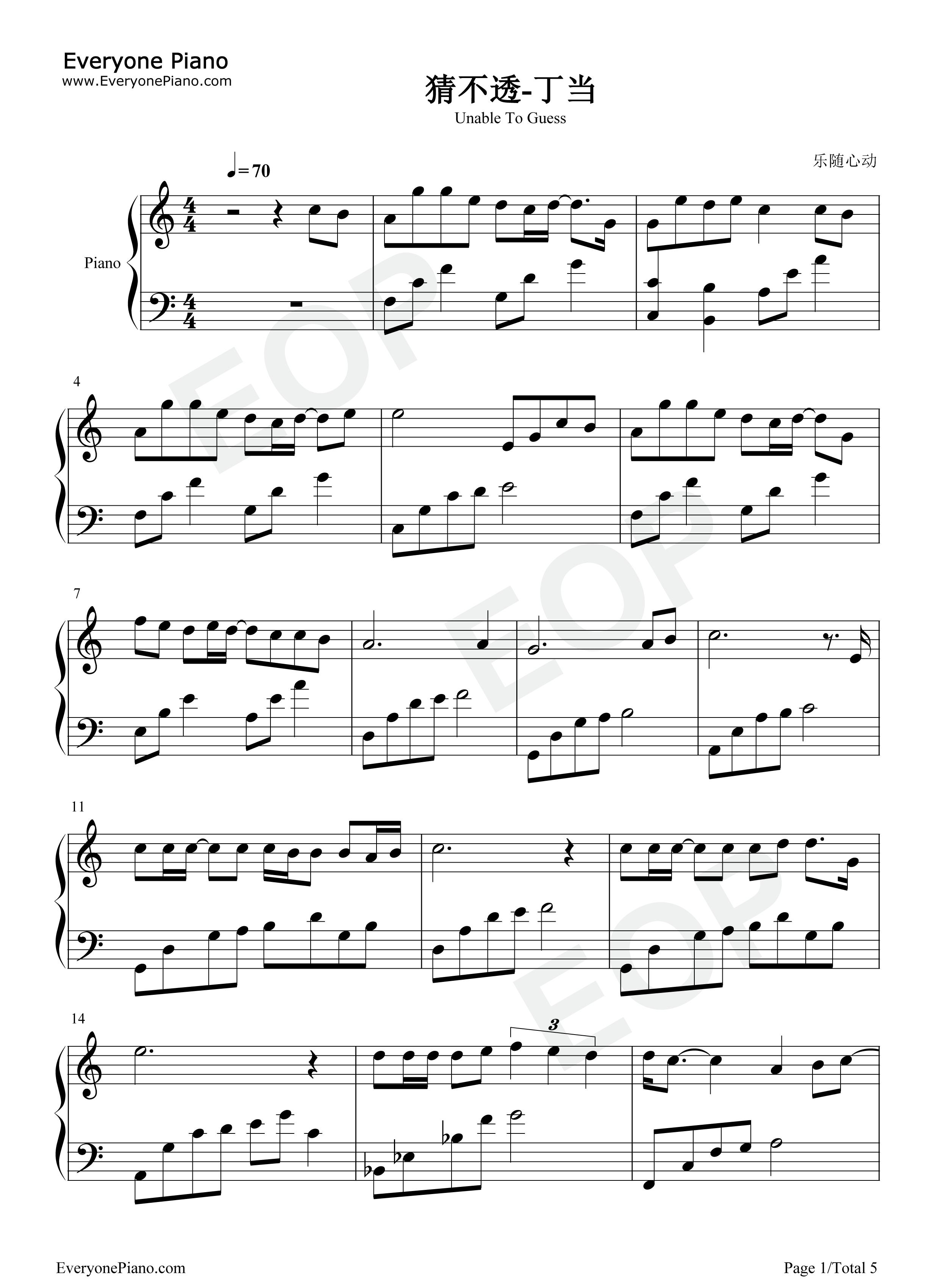 猜不透五线谱预览1-钢琴谱文件(五线谱,双手简谱,数字