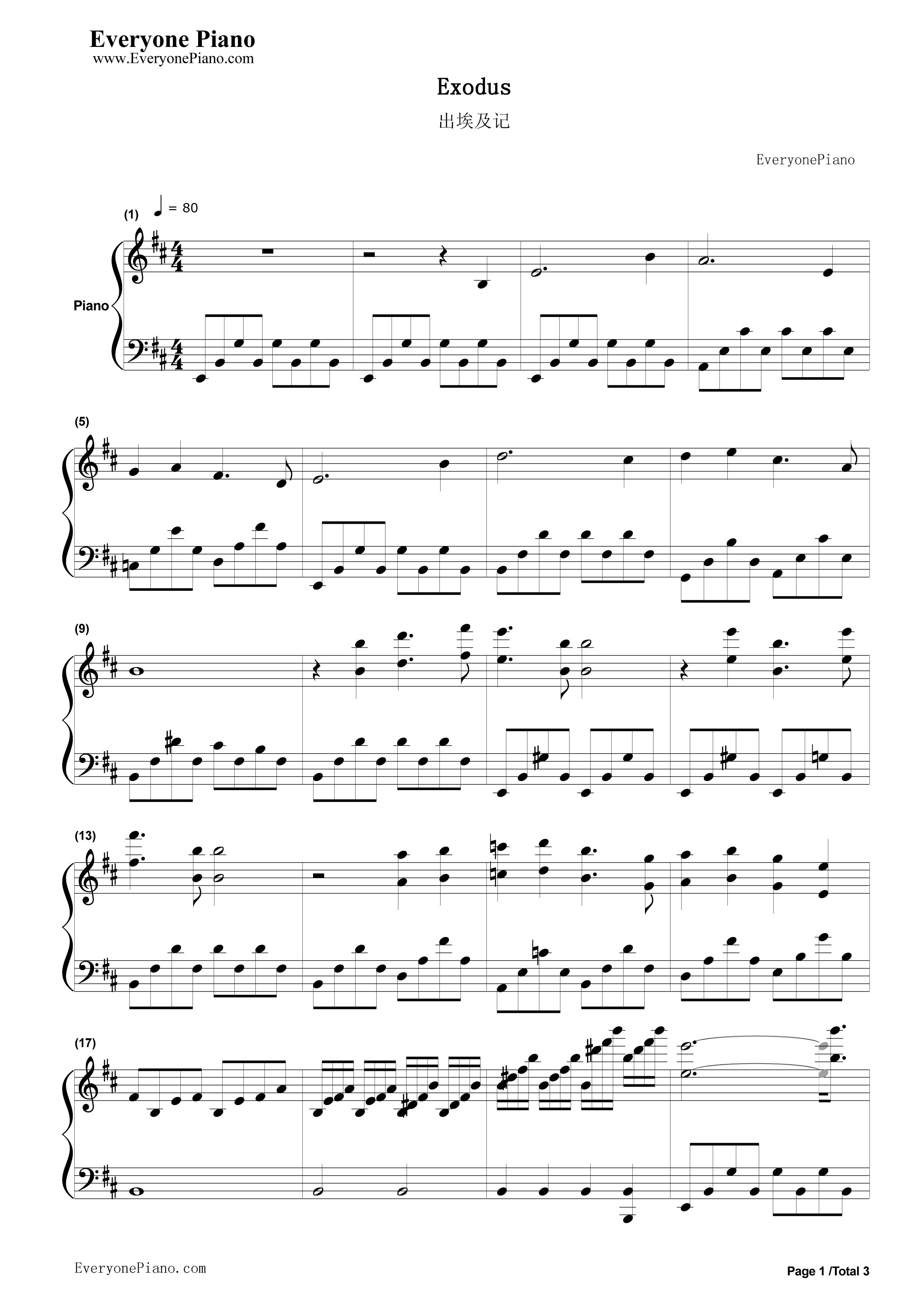 中国风钢琴曲谱