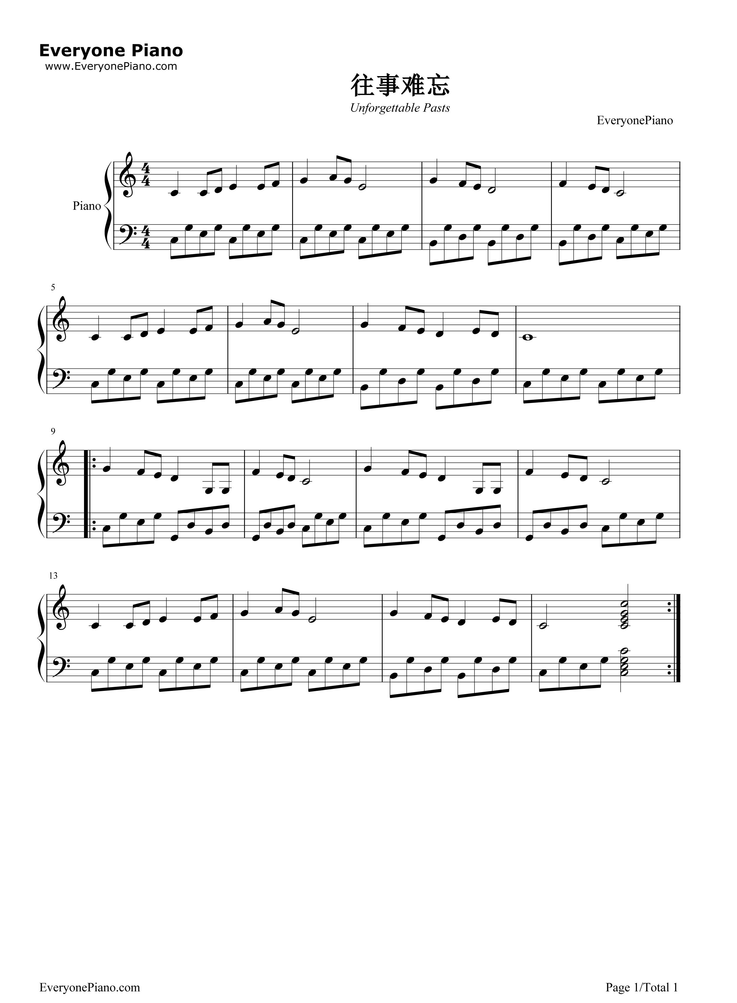 往事难忘五线谱预览1-钢琴谱(五线谱,双手简谱)免费
