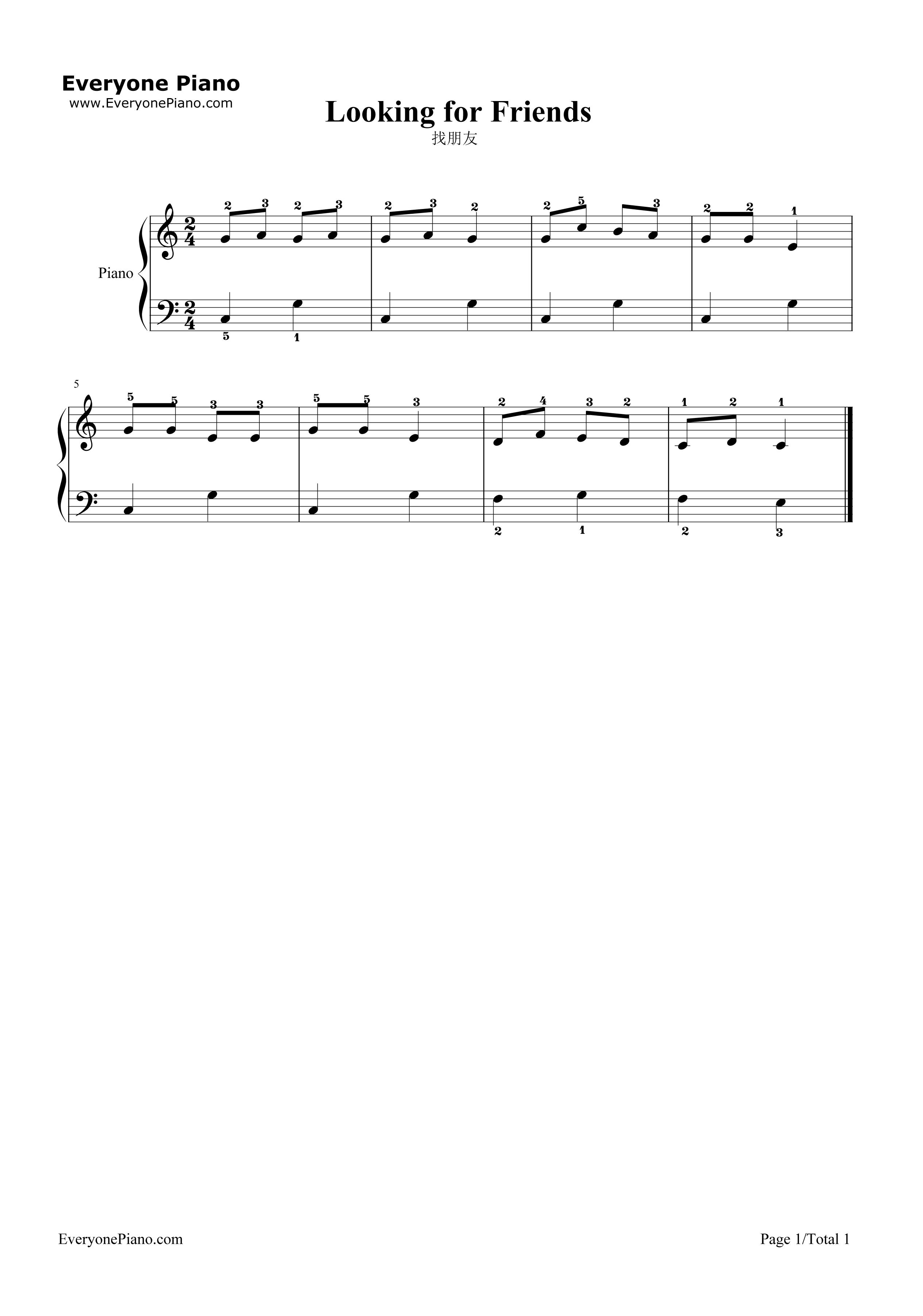 找朋友五线谱预览1-钢琴谱文件(五线谱,双手简谱,数字