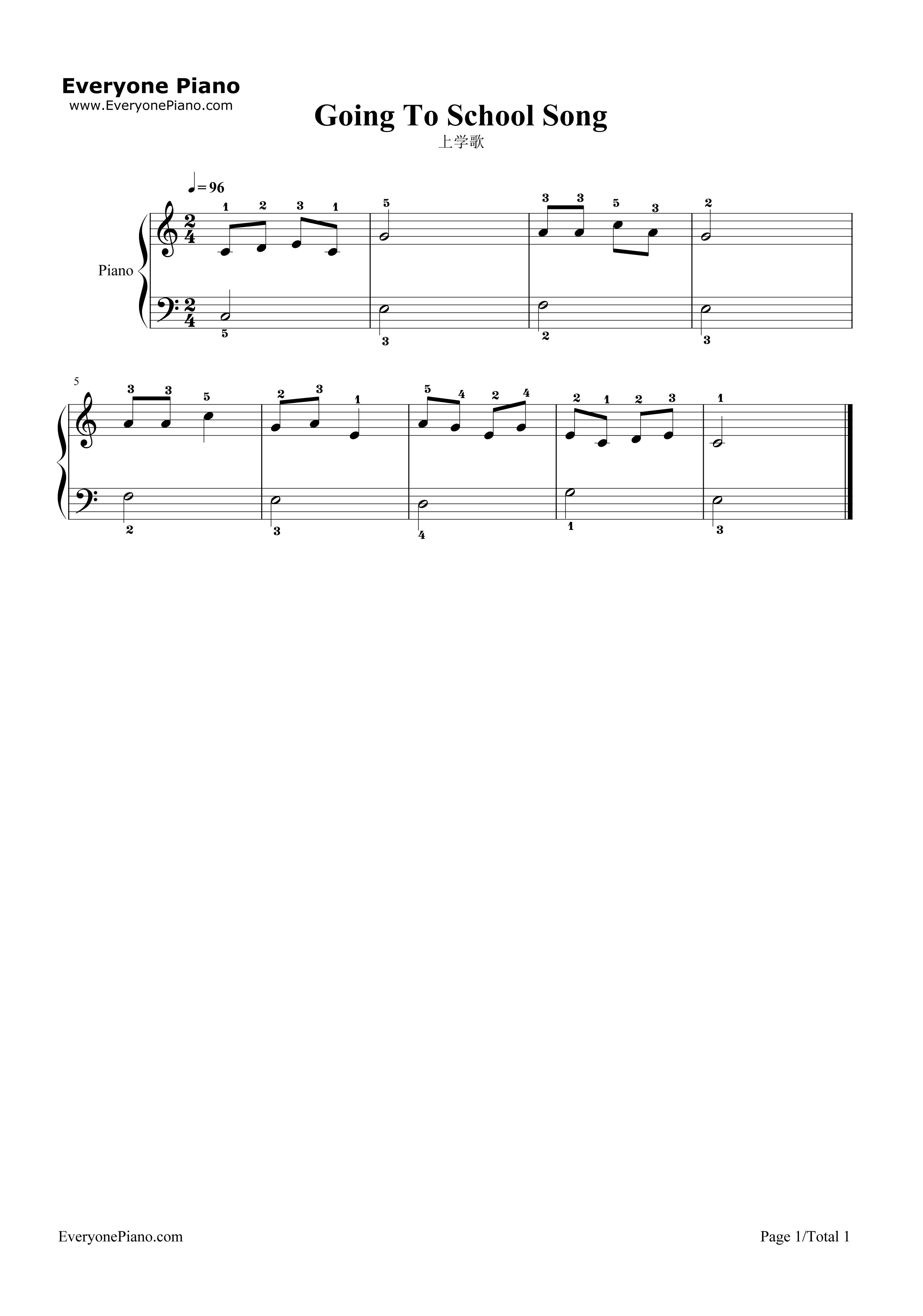 上学歌五线谱预览1-钢琴谱(五线谱,双手简谱)免费下载