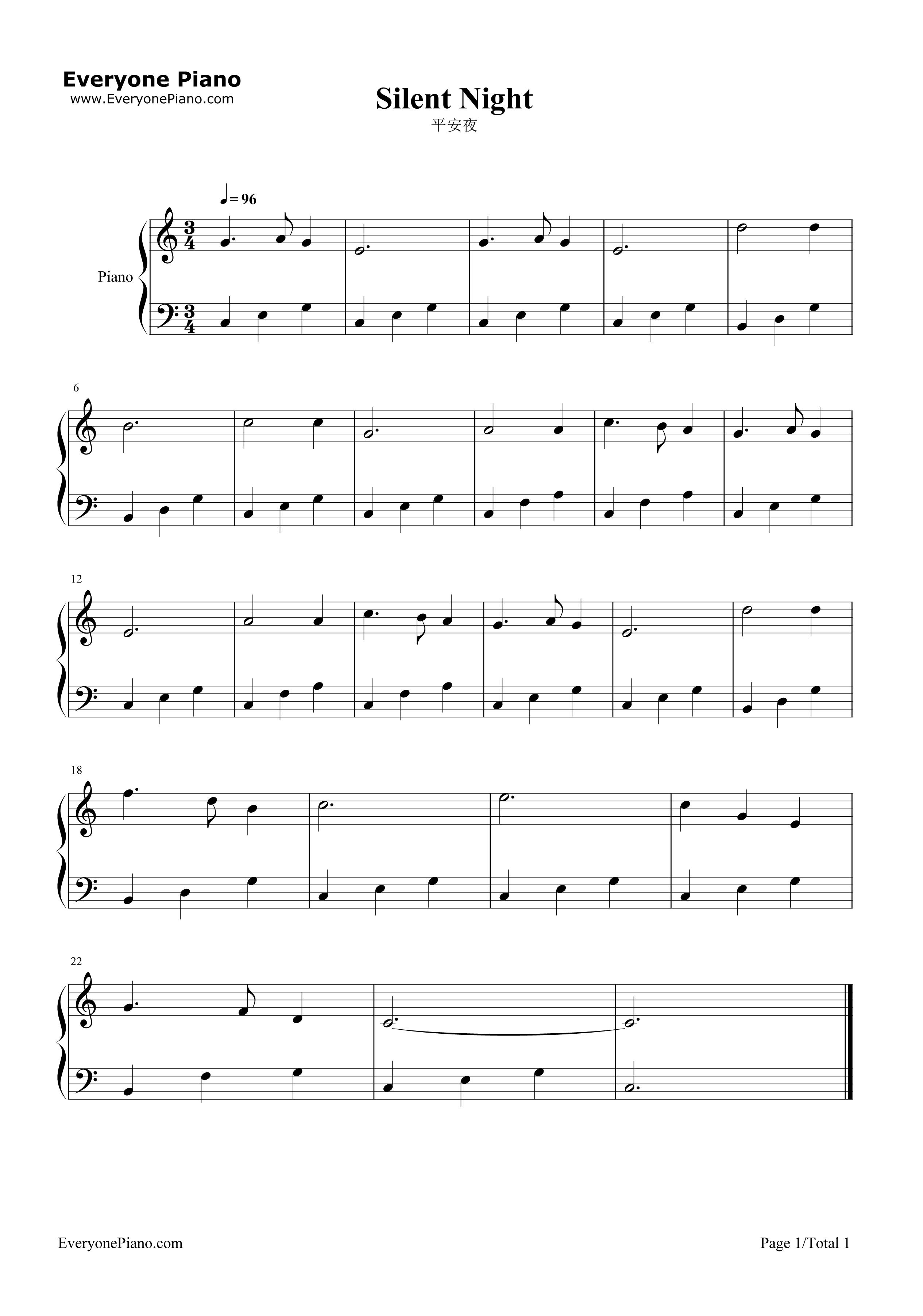 平安夜五线谱预览1-钢琴谱文件(五线谱,双手简谱,数字图片