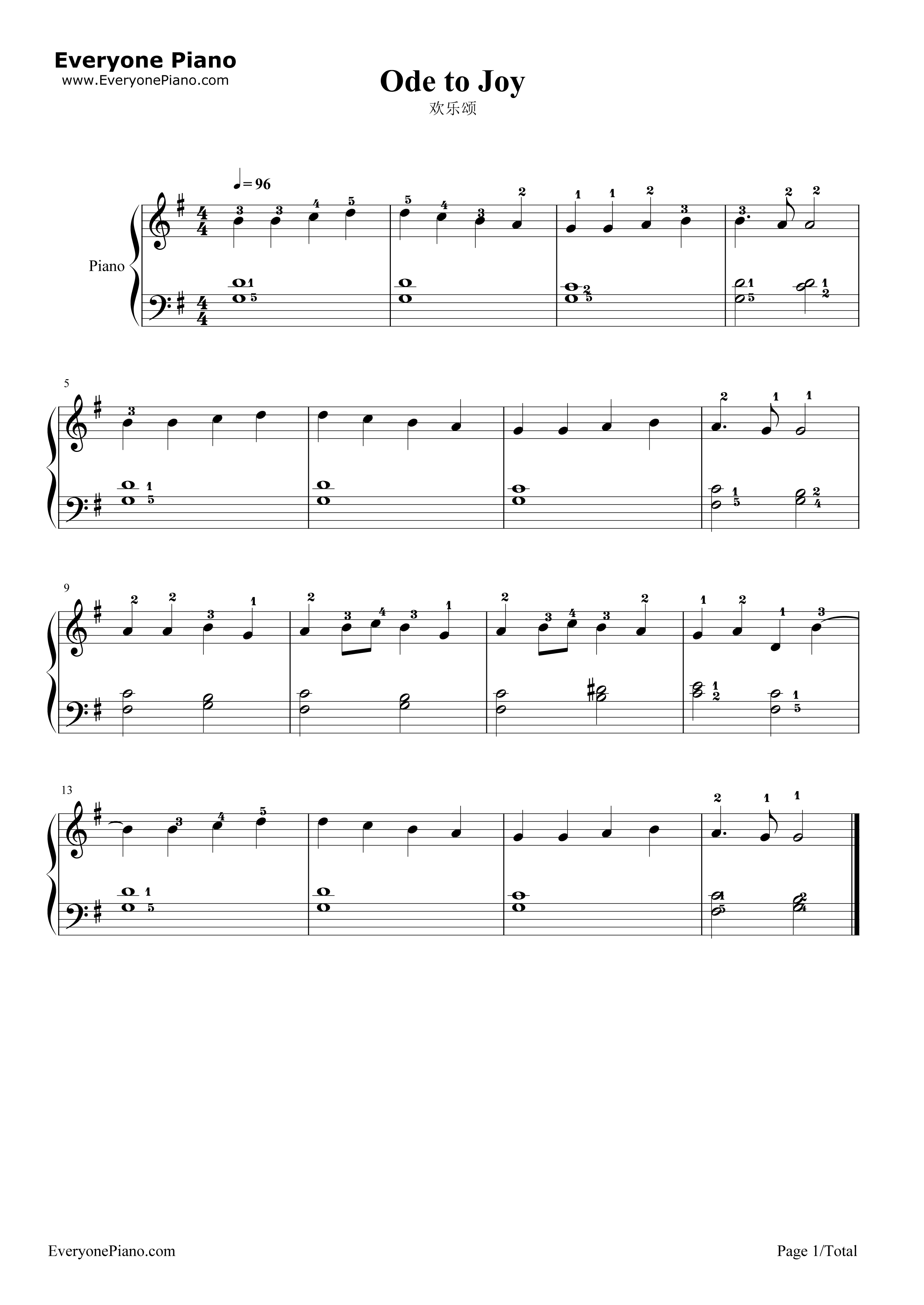 欢乐颂五线谱预览1 钢琴谱 五线谱