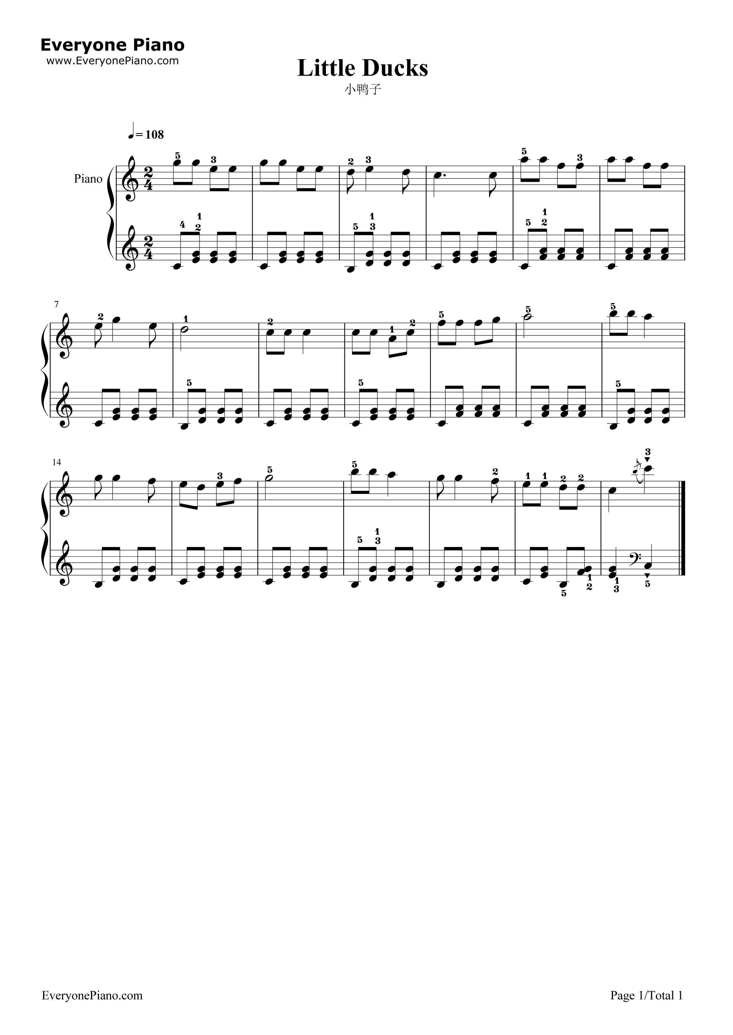 小鸭子五线谱预览1-钢琴谱