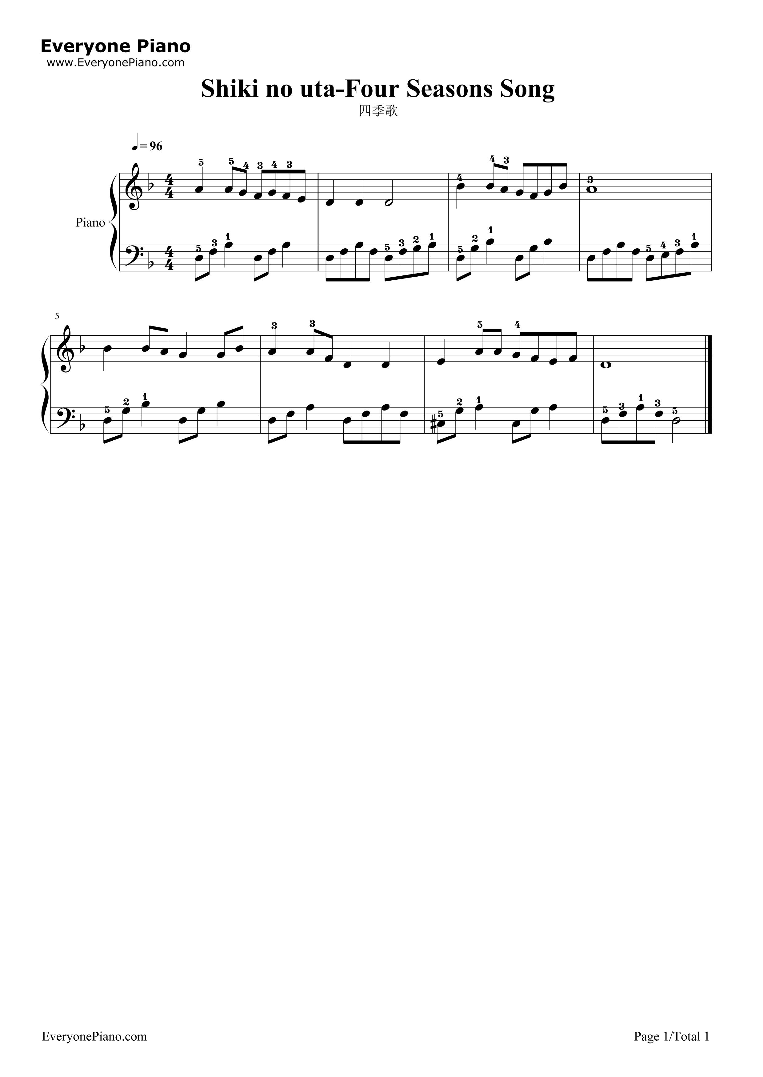 四季歌五线谱预览1-钢琴谱(五线谱,双手简谱)免费下载