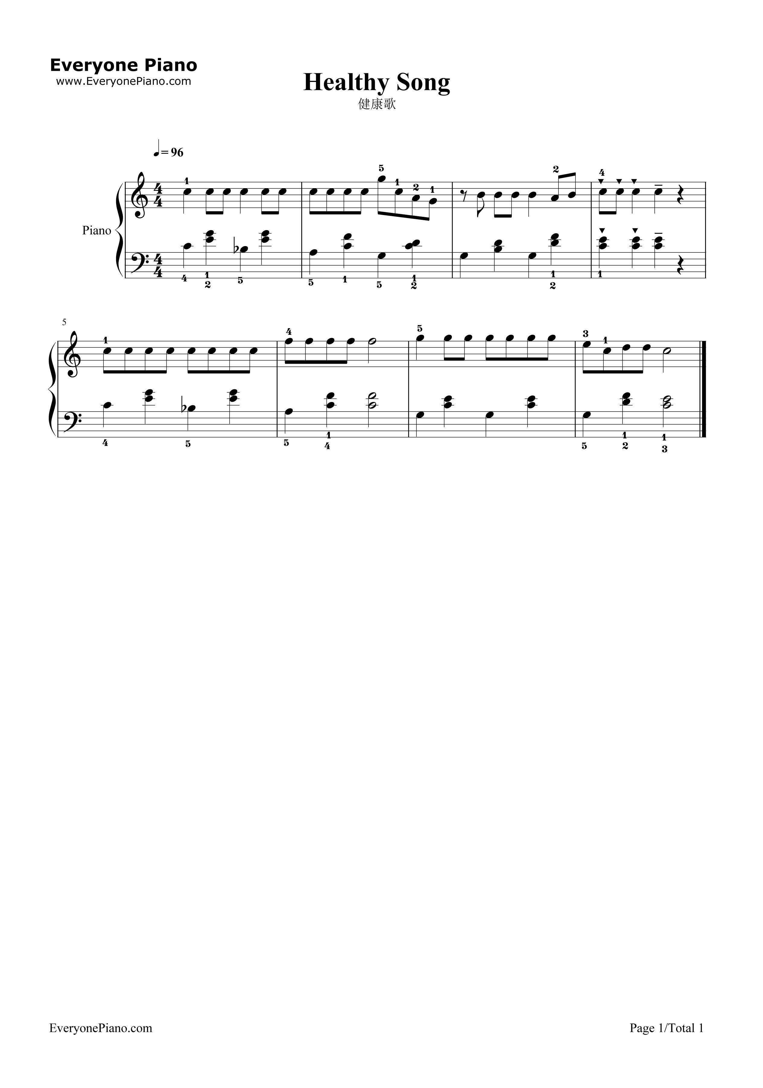 健康歌五线谱预览1-钢琴谱(五线谱,双手简谱)免费下载