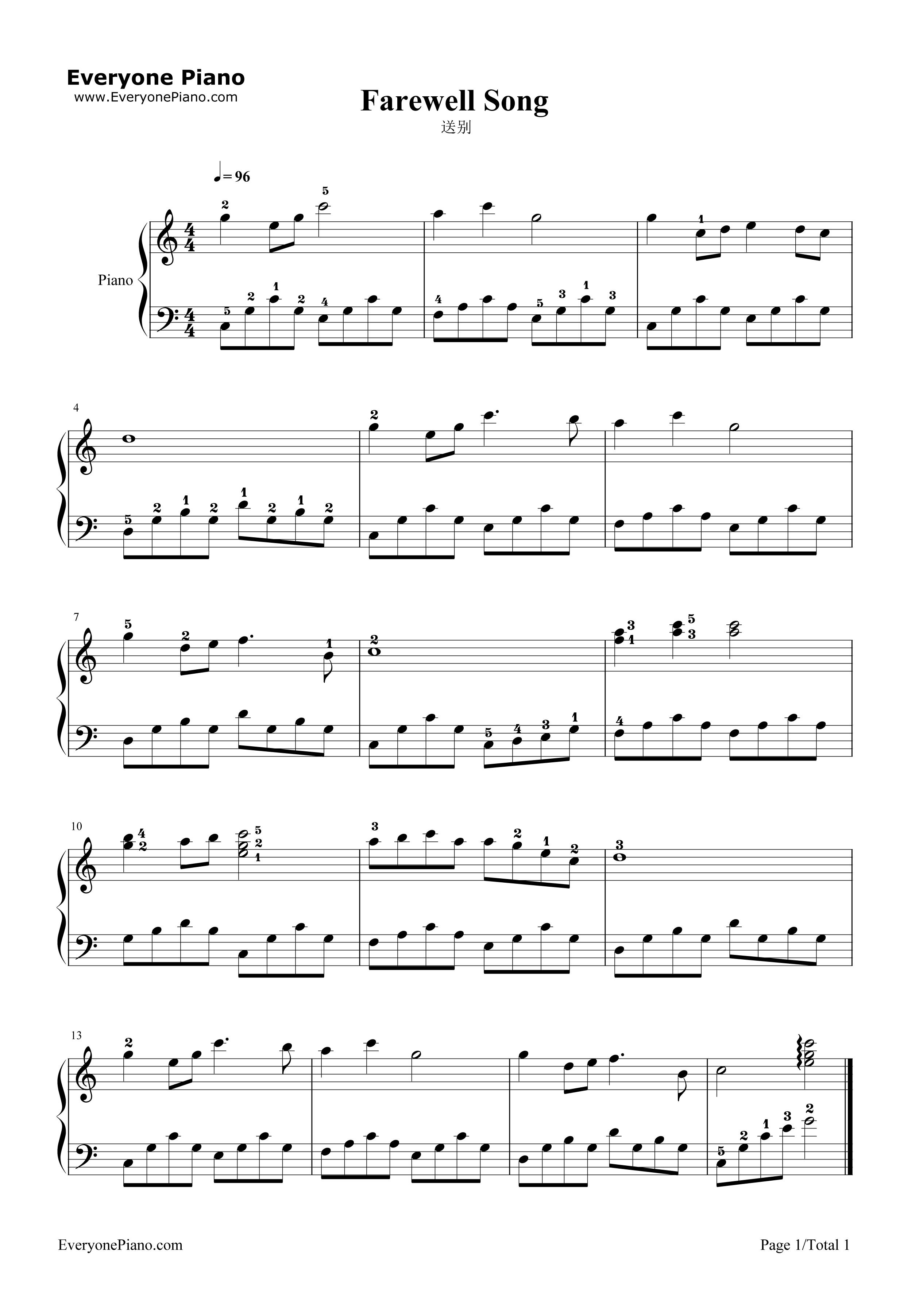 送别五线谱预览1-钢琴谱(五线谱,双手简谱)免费下载