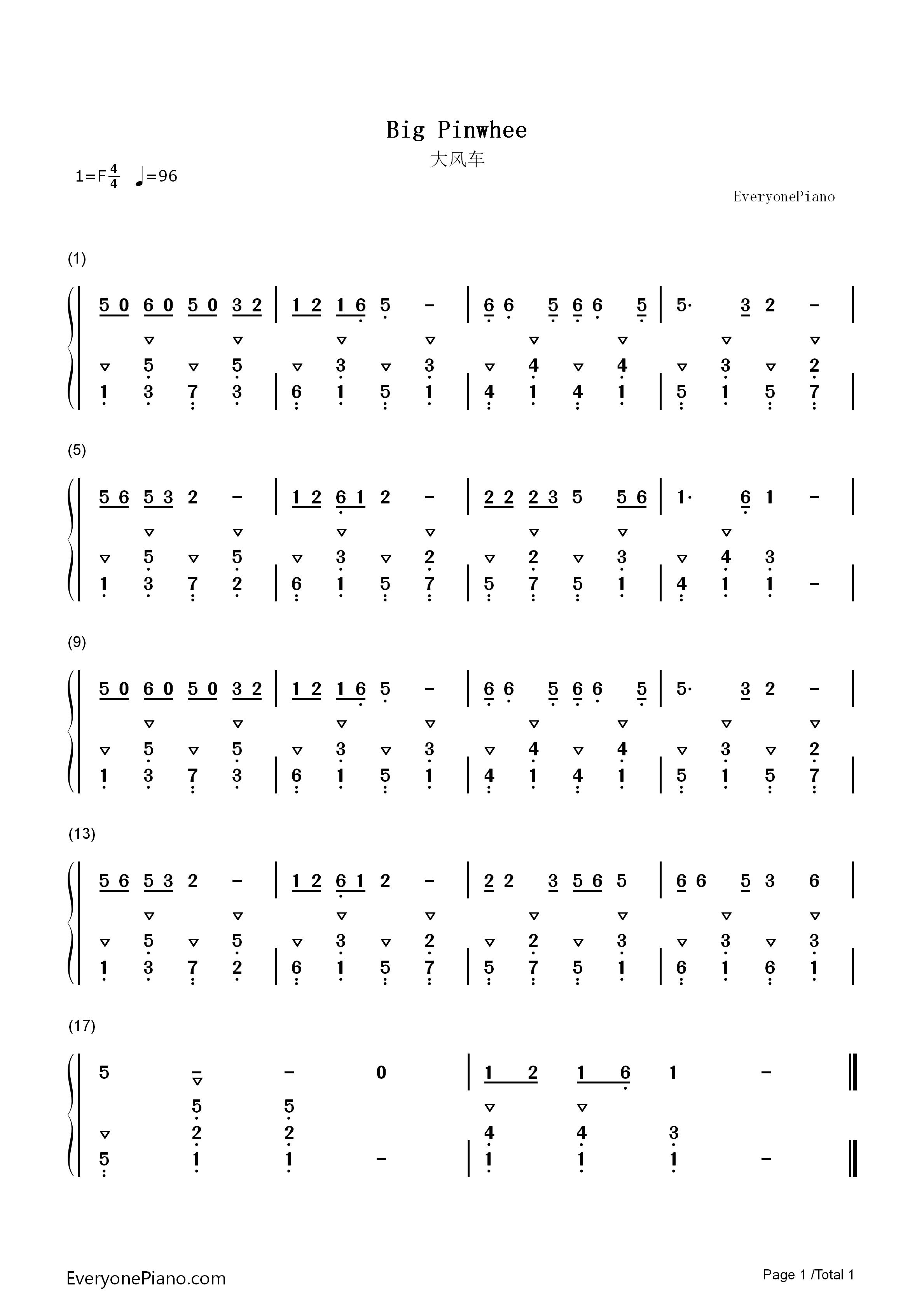 小观园钢琴简谱数字