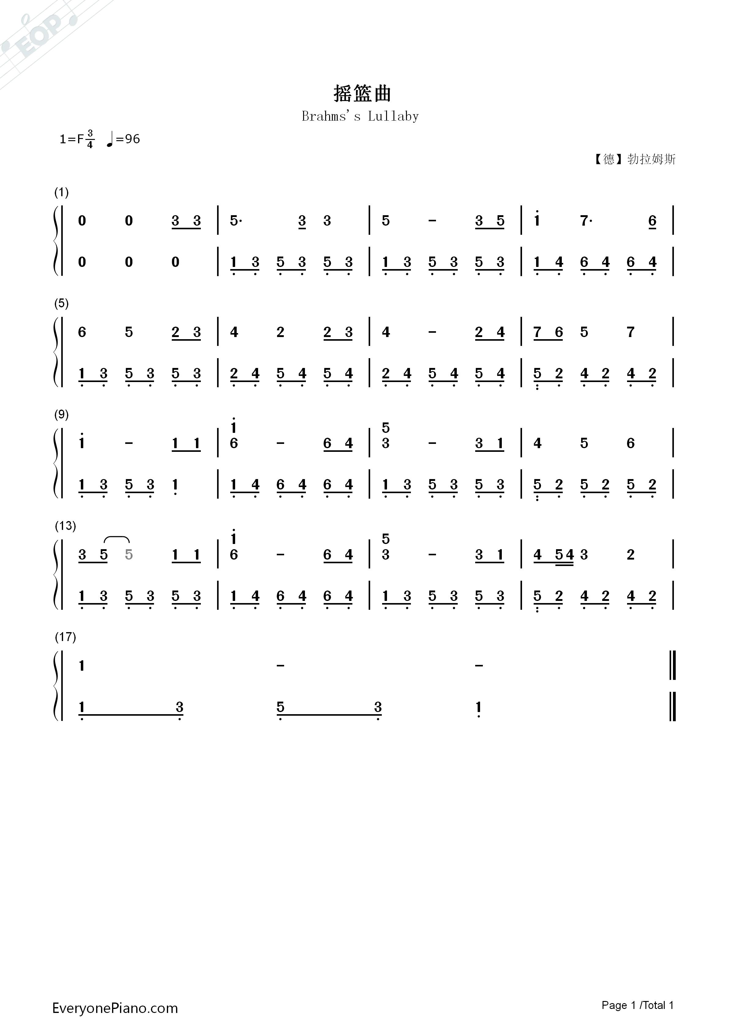 摇篮曲双手简谱预览1