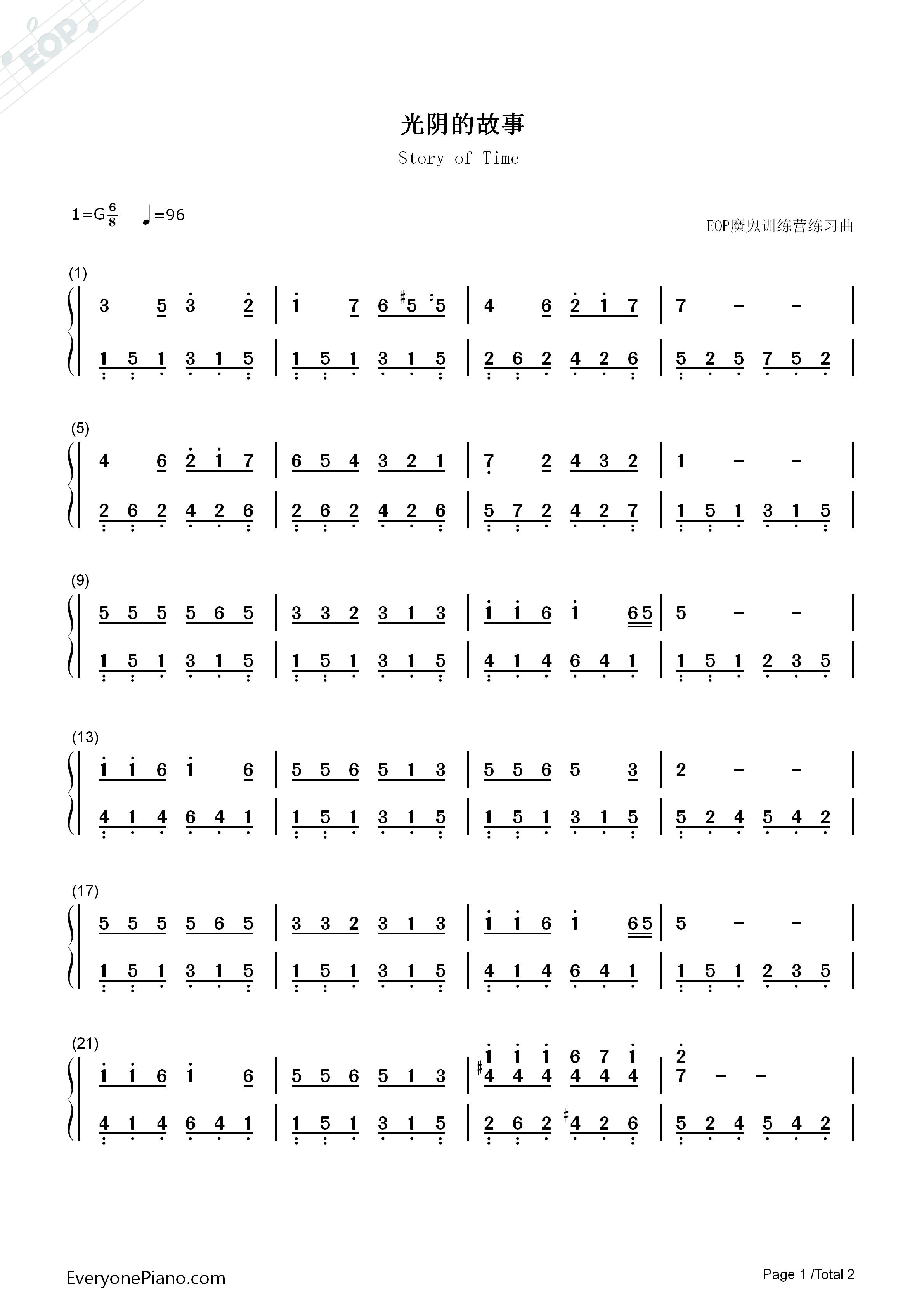 光阴的故事双手简谱预览1-钢琴谱文件(五线谱,双手,谱