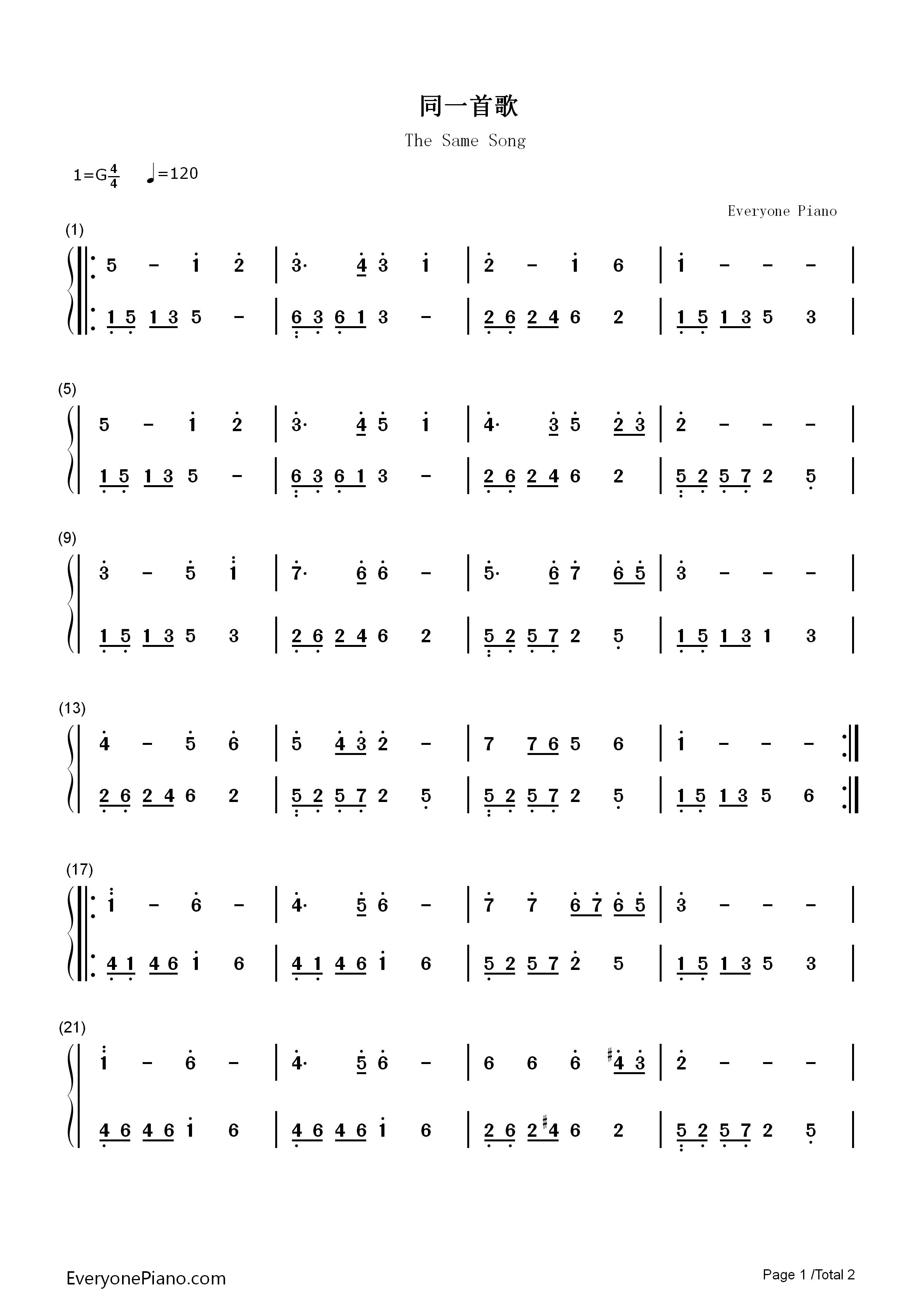 同一首歌双手简谱预览1-钢琴谱(五线谱,双手简谱)免费图片
