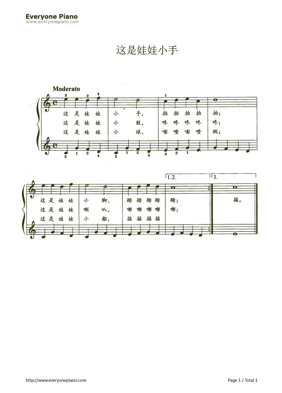 这是娃娃小手五线谱预览1-钢琴谱(五线谱,双手简谱)