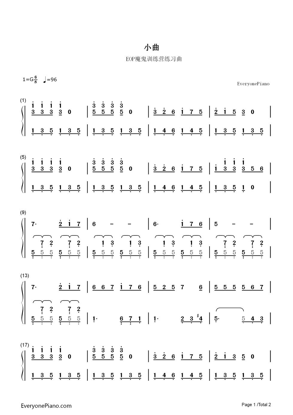 保存谱子方法 -小曲 拜厄双手简谱预览 EOP在线乐谱架