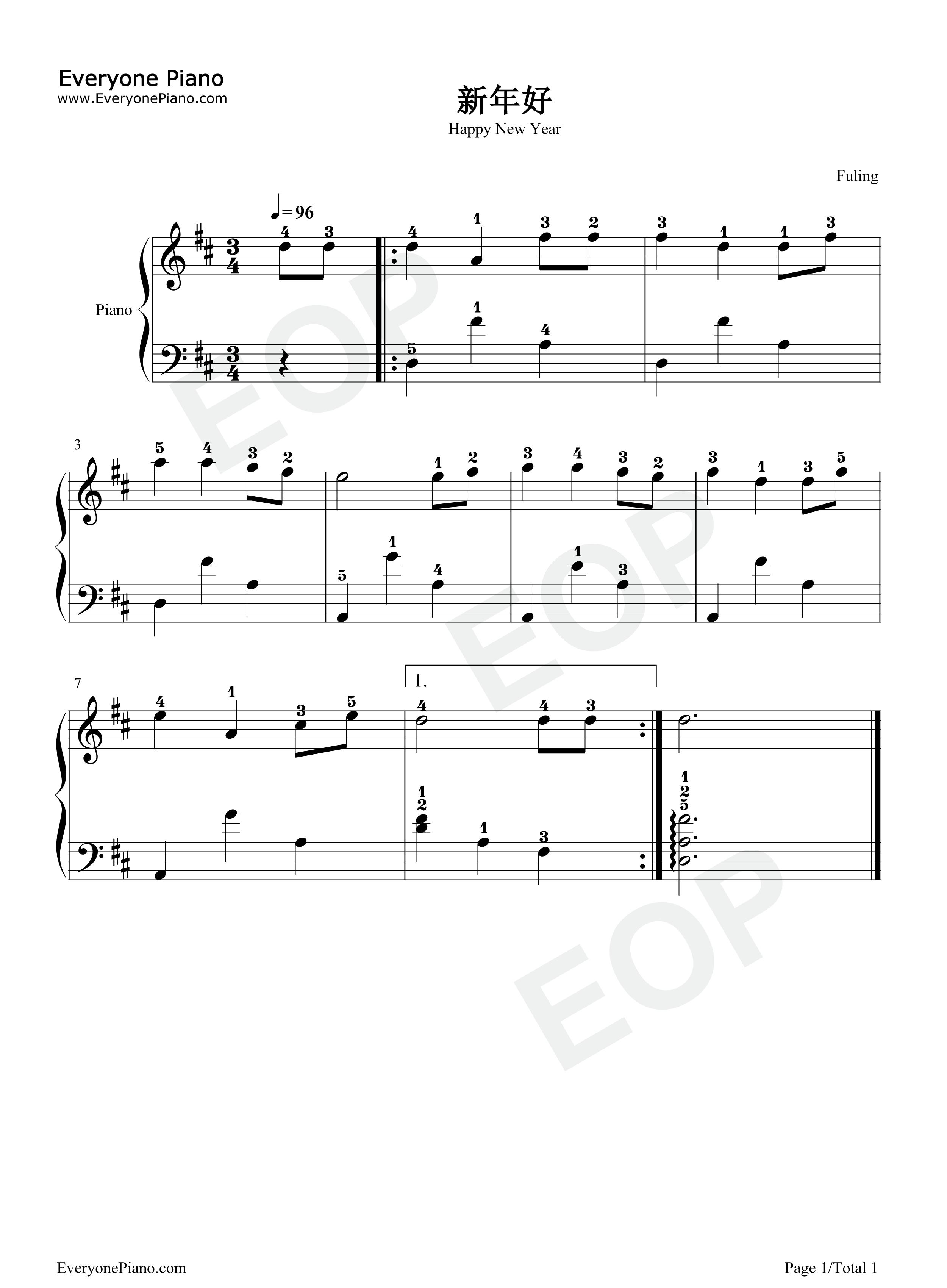 新年好五线谱预览1 钢琴谱文件 五线谱 双手简谱 数字谱 Midi PDF 免