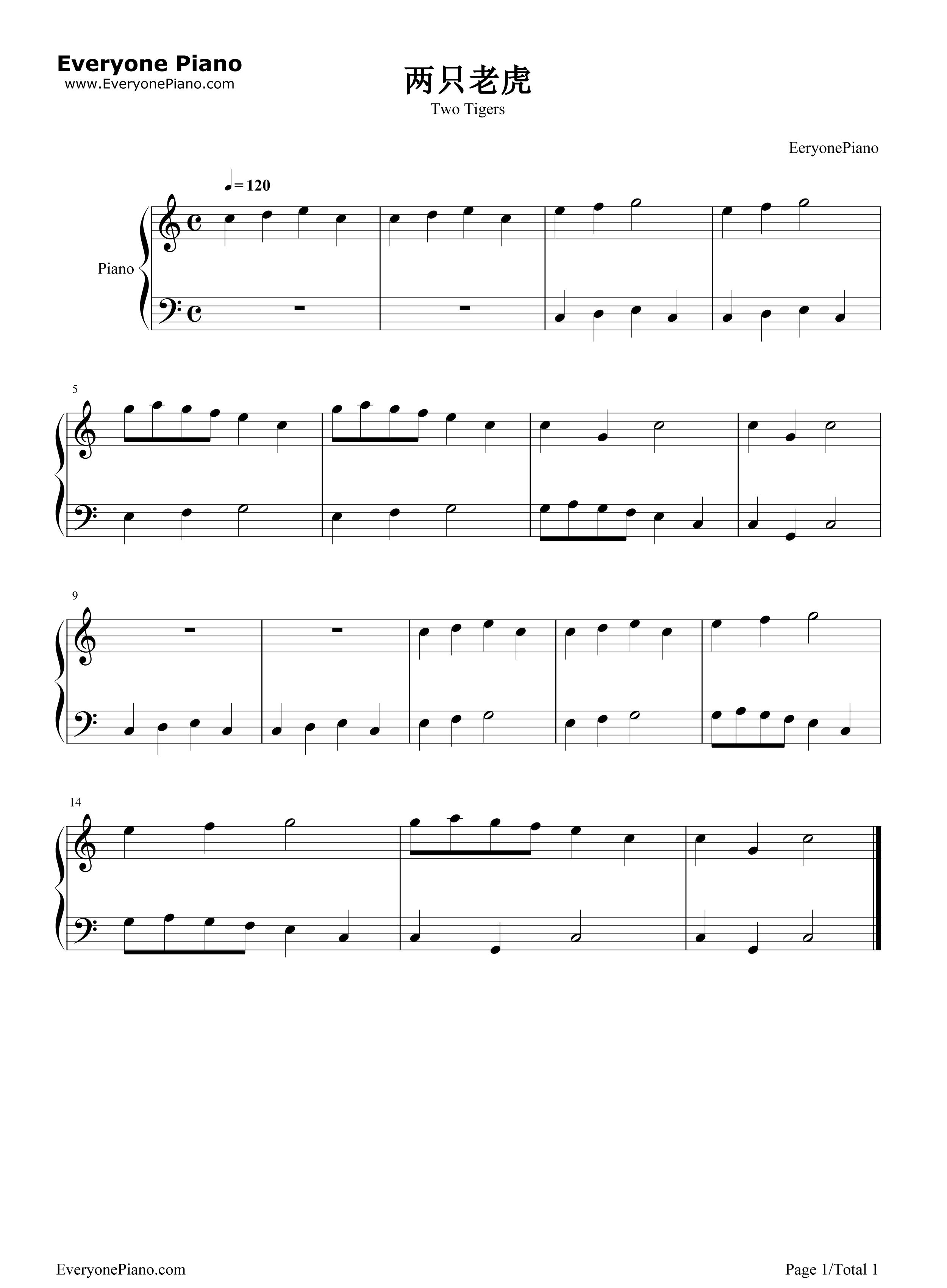 钢琴曲谱 儿歌 两只老虎 两只老虎五线谱预览1   仅供个人学习交流