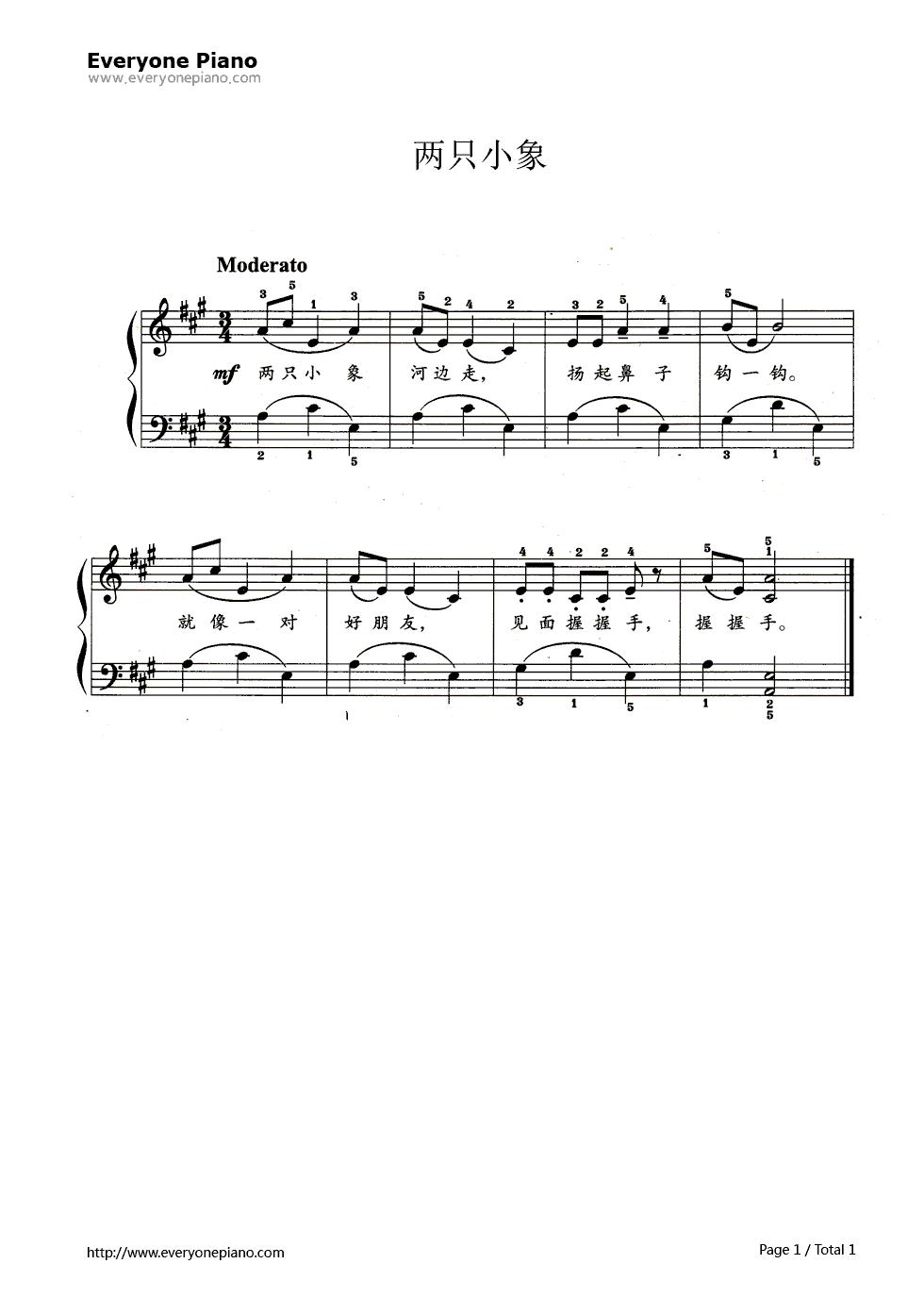 两只小象五线谱预览1-钢琴谱