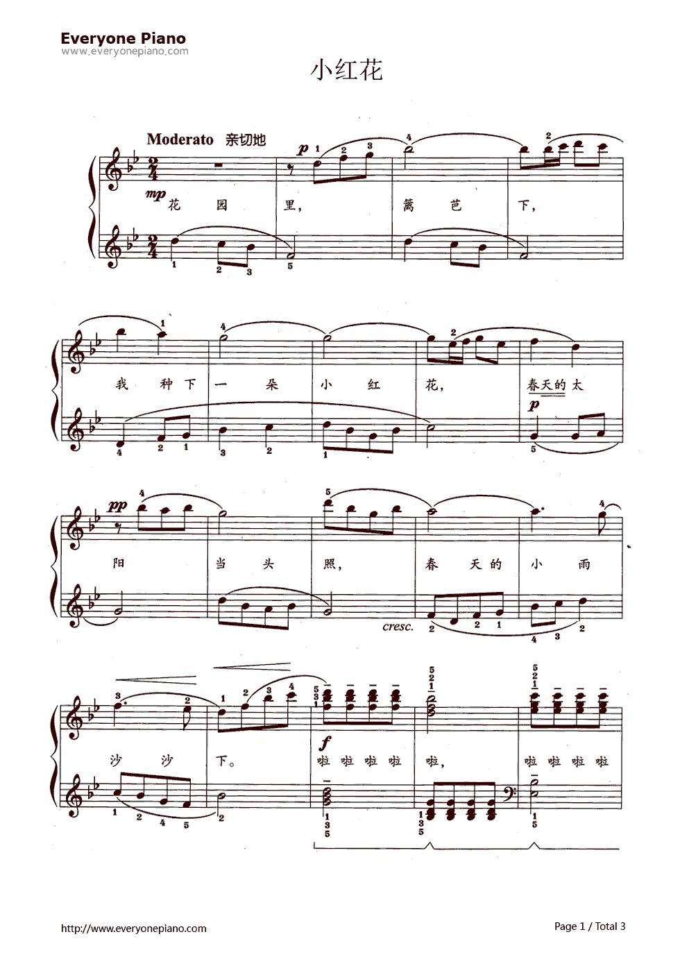 小红花五线谱预览1-钢琴谱文件(五线谱,双手简谱,数字图片