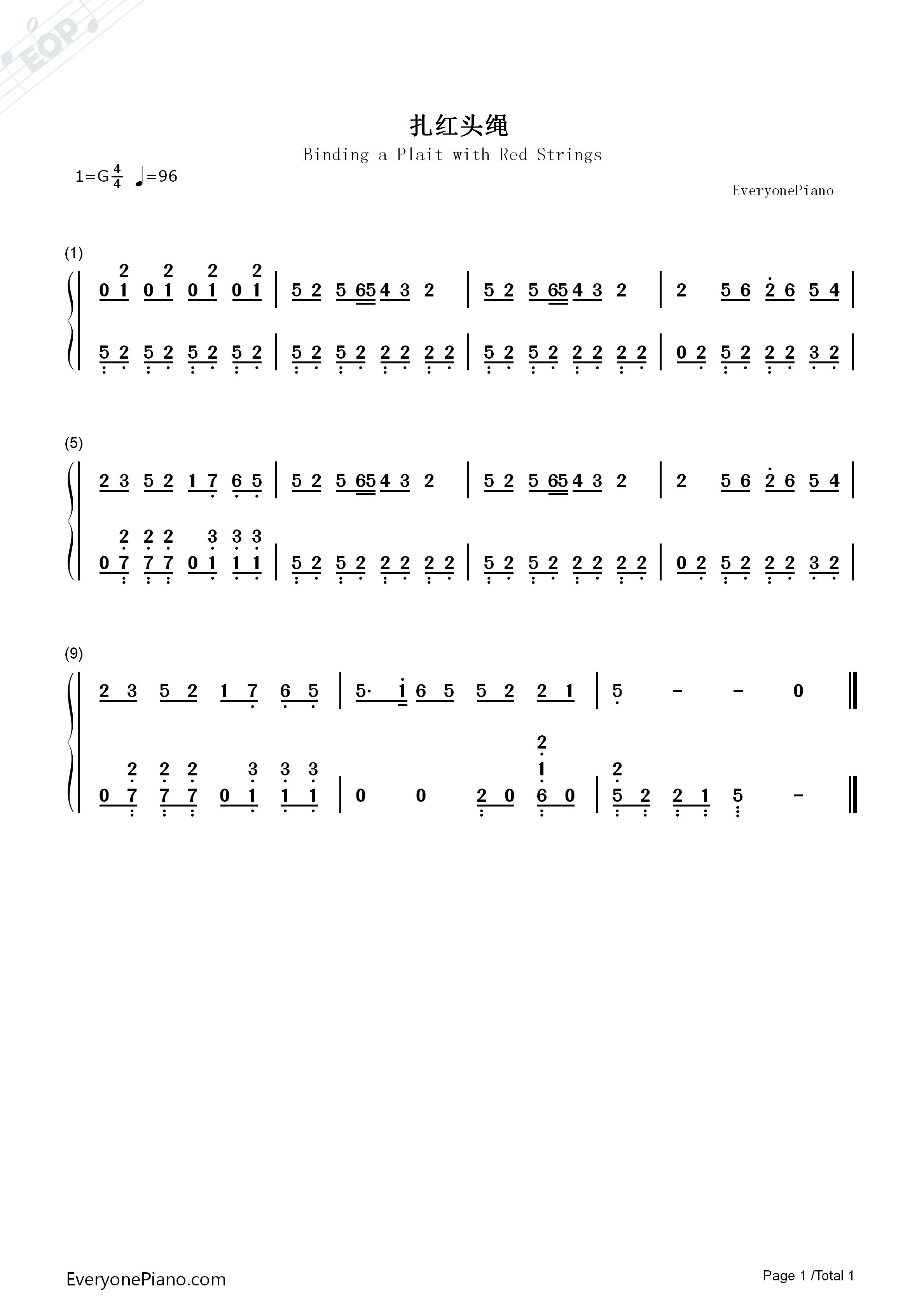 扎红头绳双手简谱预览1-钢琴谱文件(五线谱,双手简谱