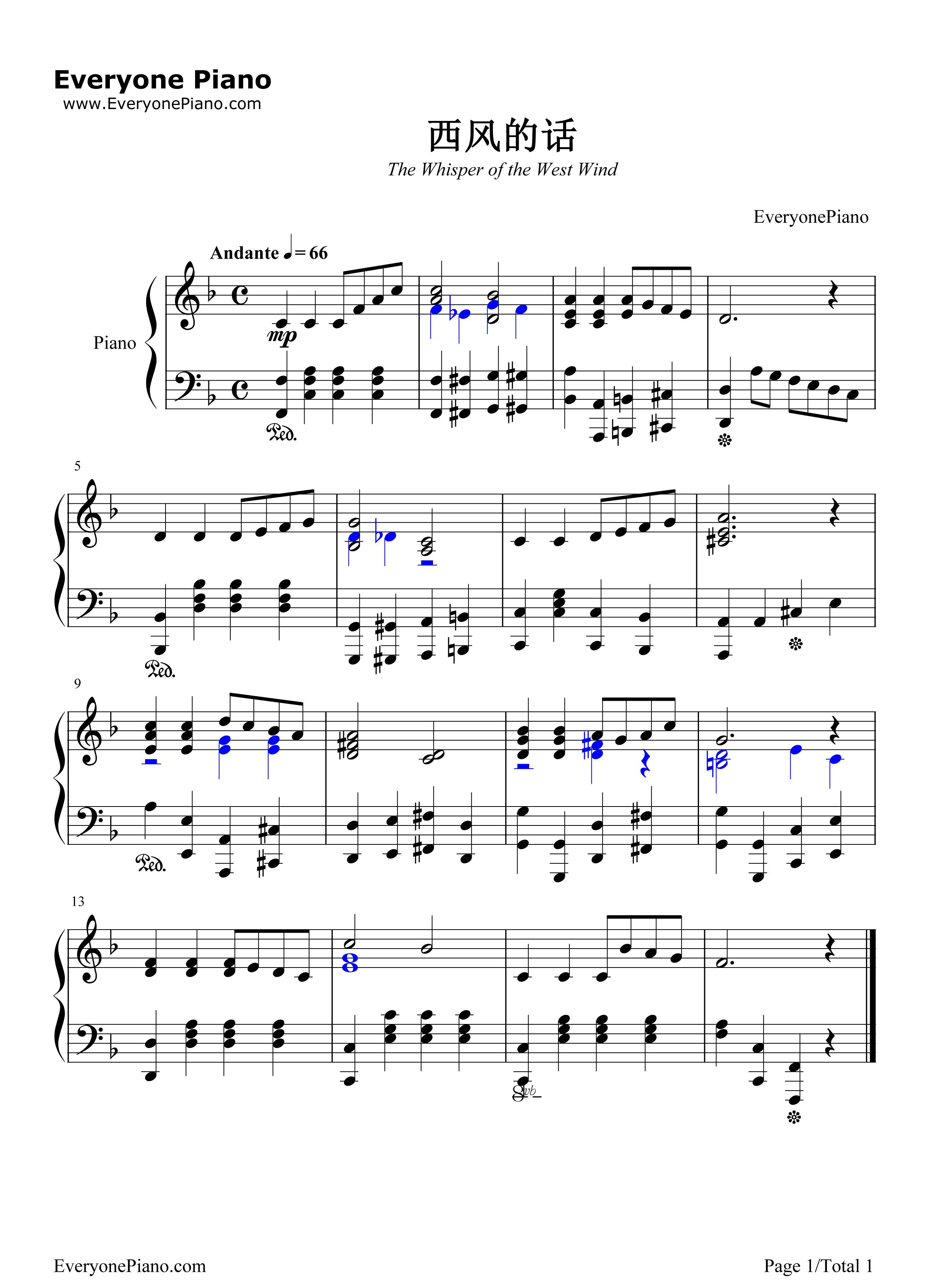 风语的暖心的歌谱-览 EOP在线乐谱架