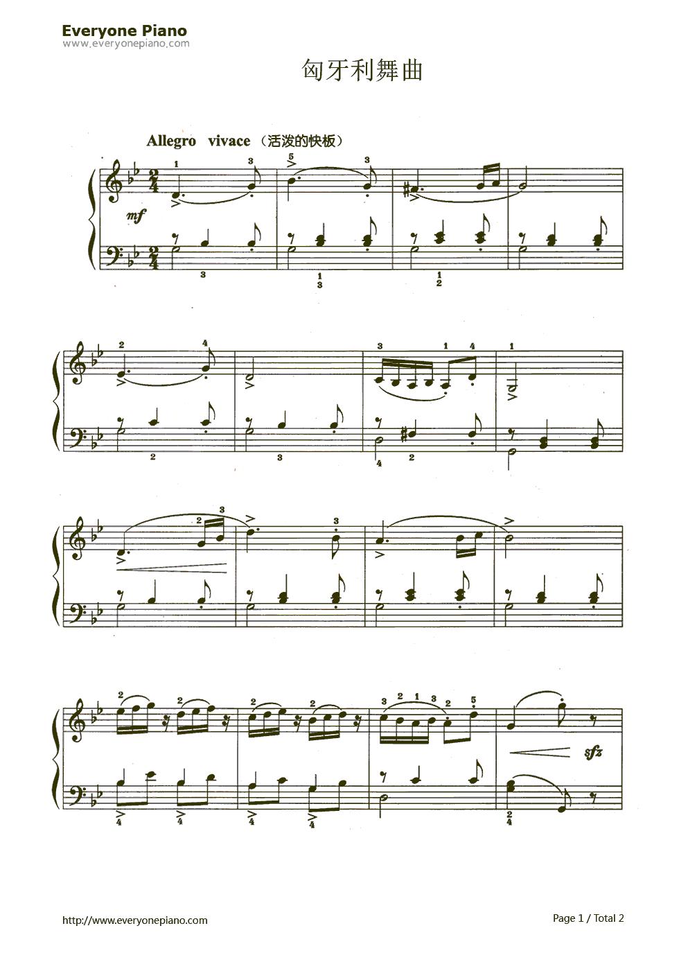 匈牙利舞曲五线谱预览1