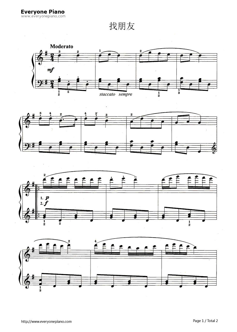 找朋友五线谱预览1-钢琴谱文件(五线谱,双手简谱,数字图片